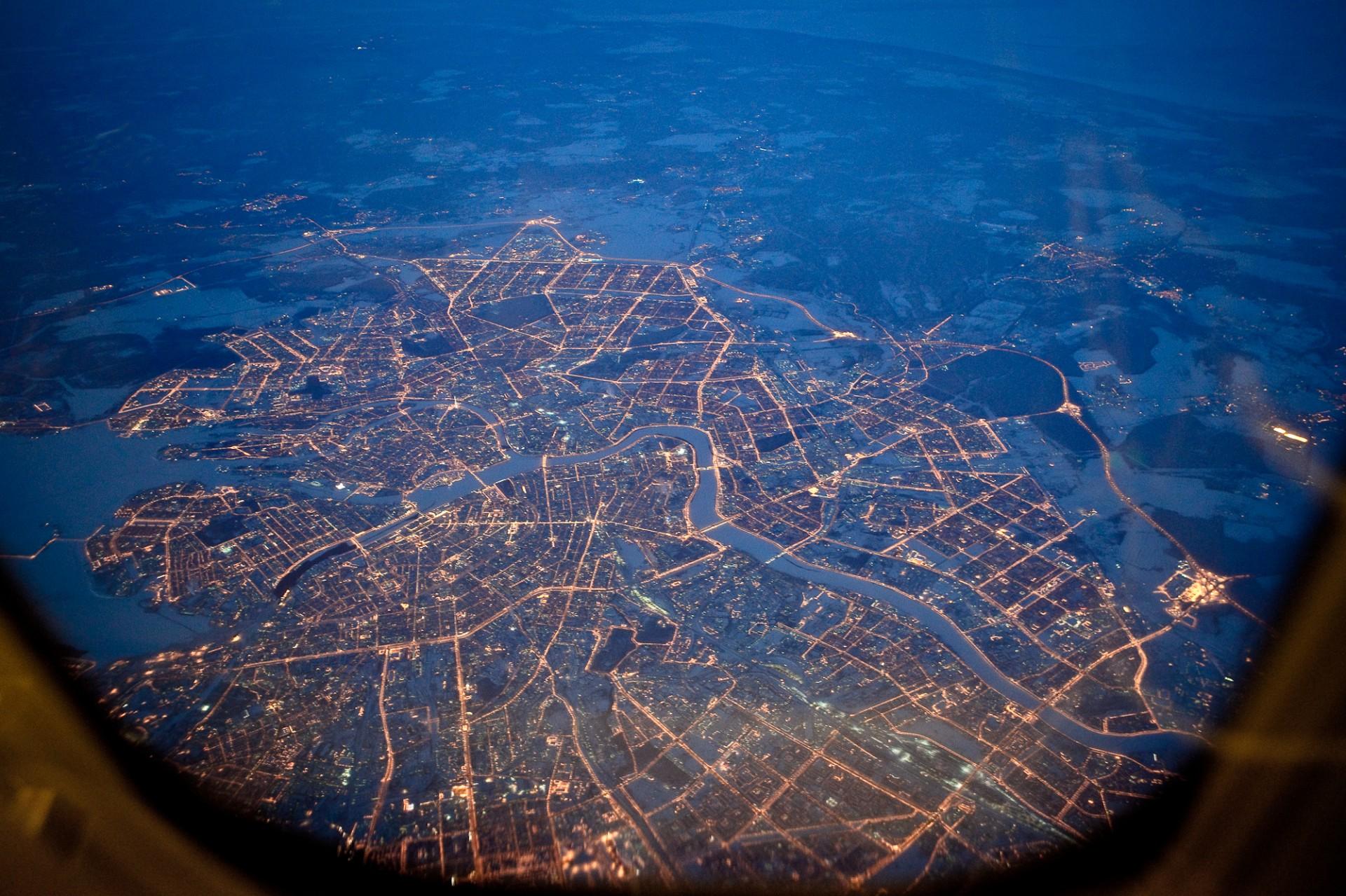 разберёмся, весь екатеринбург картинки из космоса словам звезды