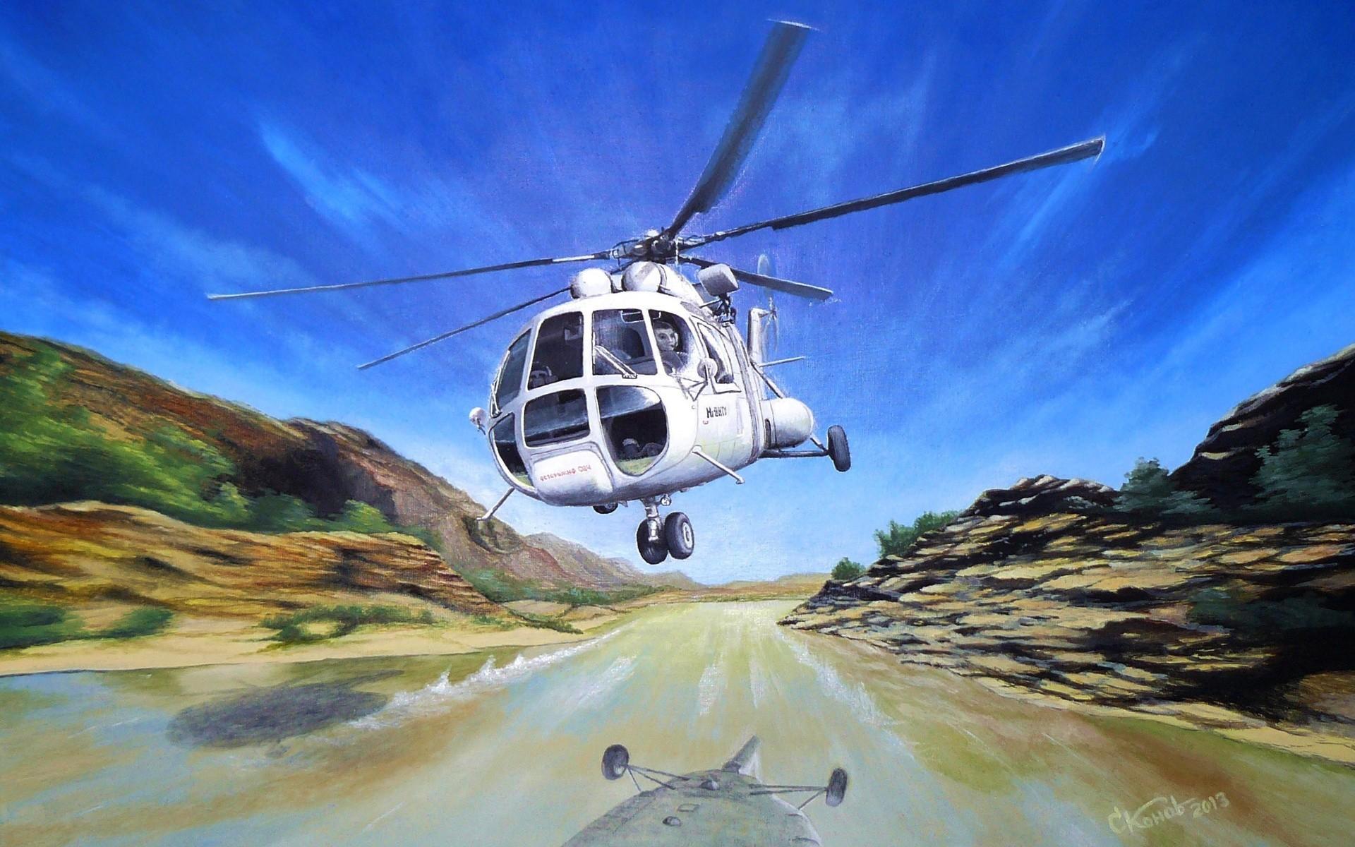 Открытки с днем гражданской авиации вертолеты обзор расскажет