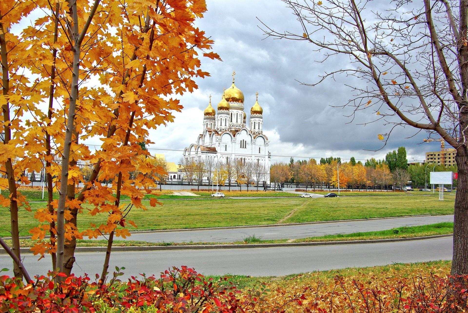 осень в россии обои для рабочего стола № 1122511 загрузить