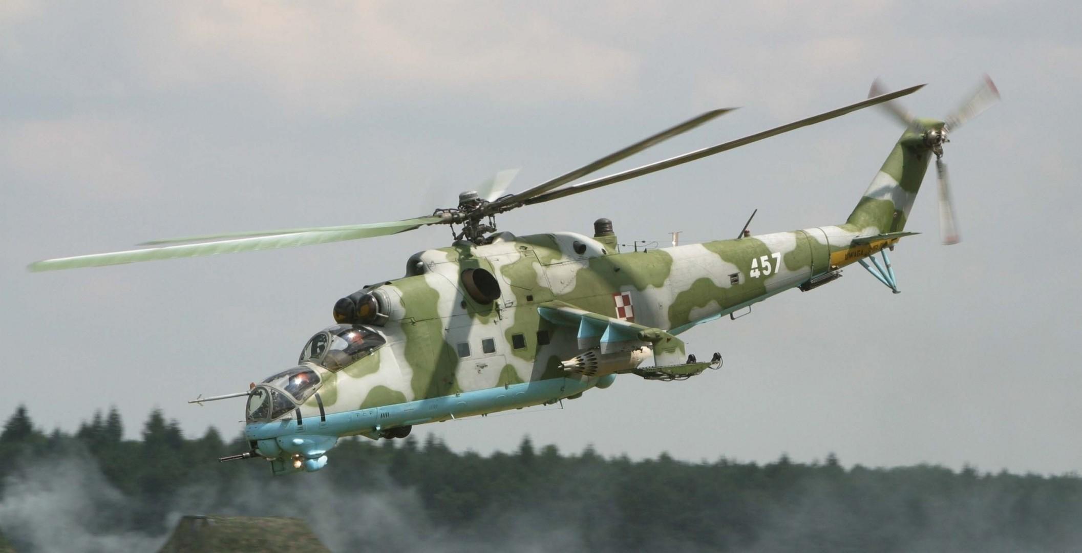 Обои боевой, вертолёт. Авиация foto 10