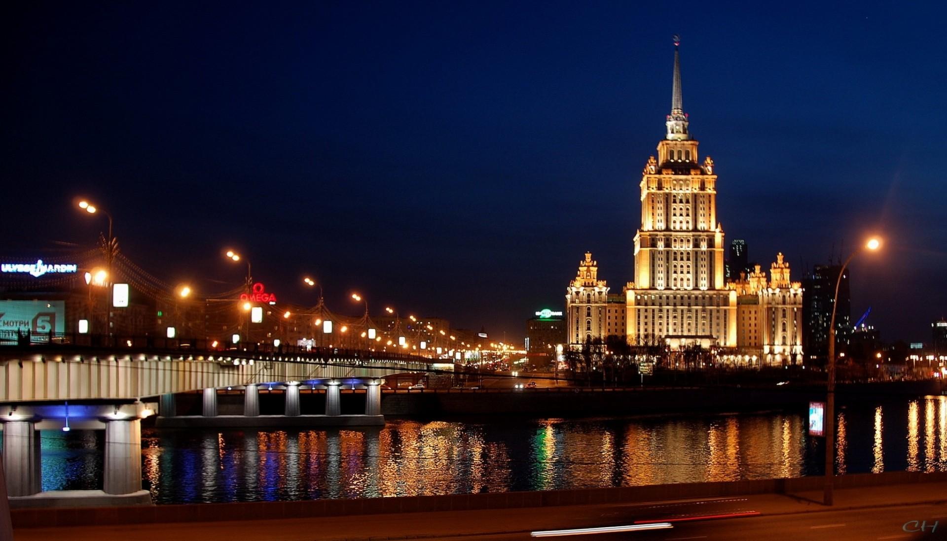 Москве час в ночи стоимость скупка часов киров
