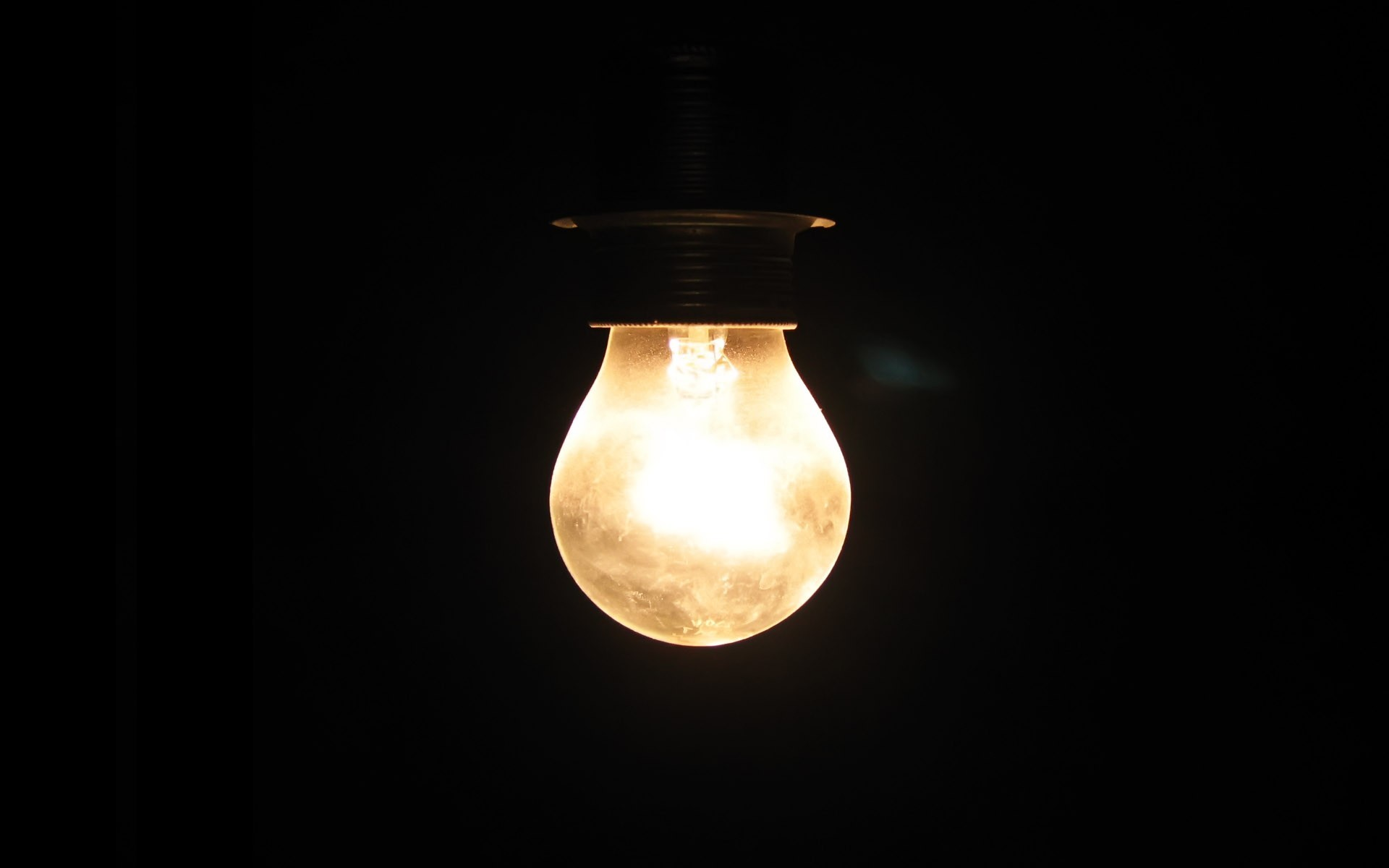светильник бесплатно