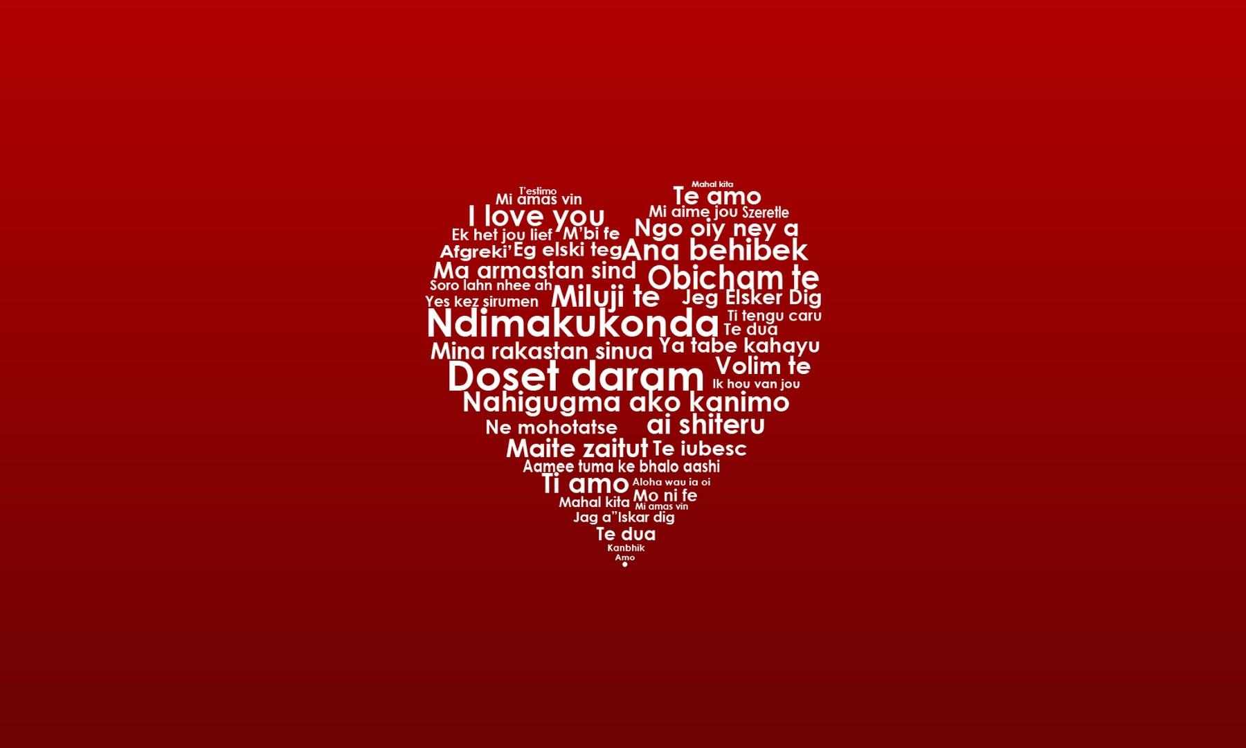 Открытка сердце из слов 379