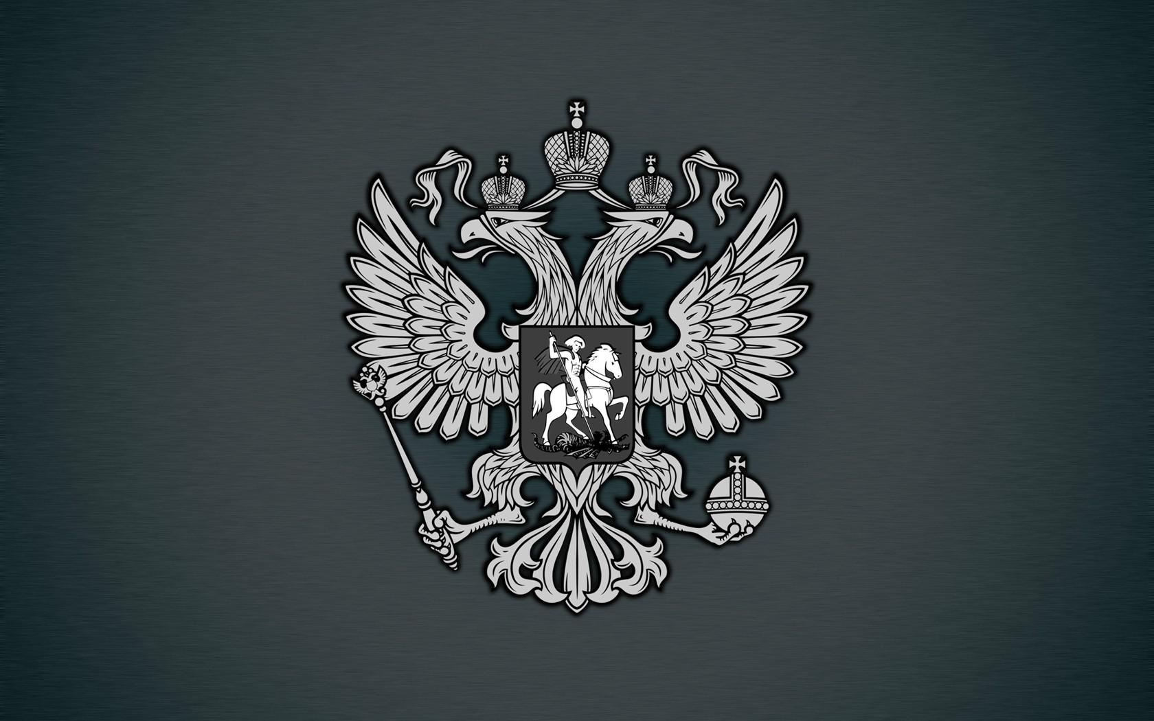 Обои на рабочий стол российский герб