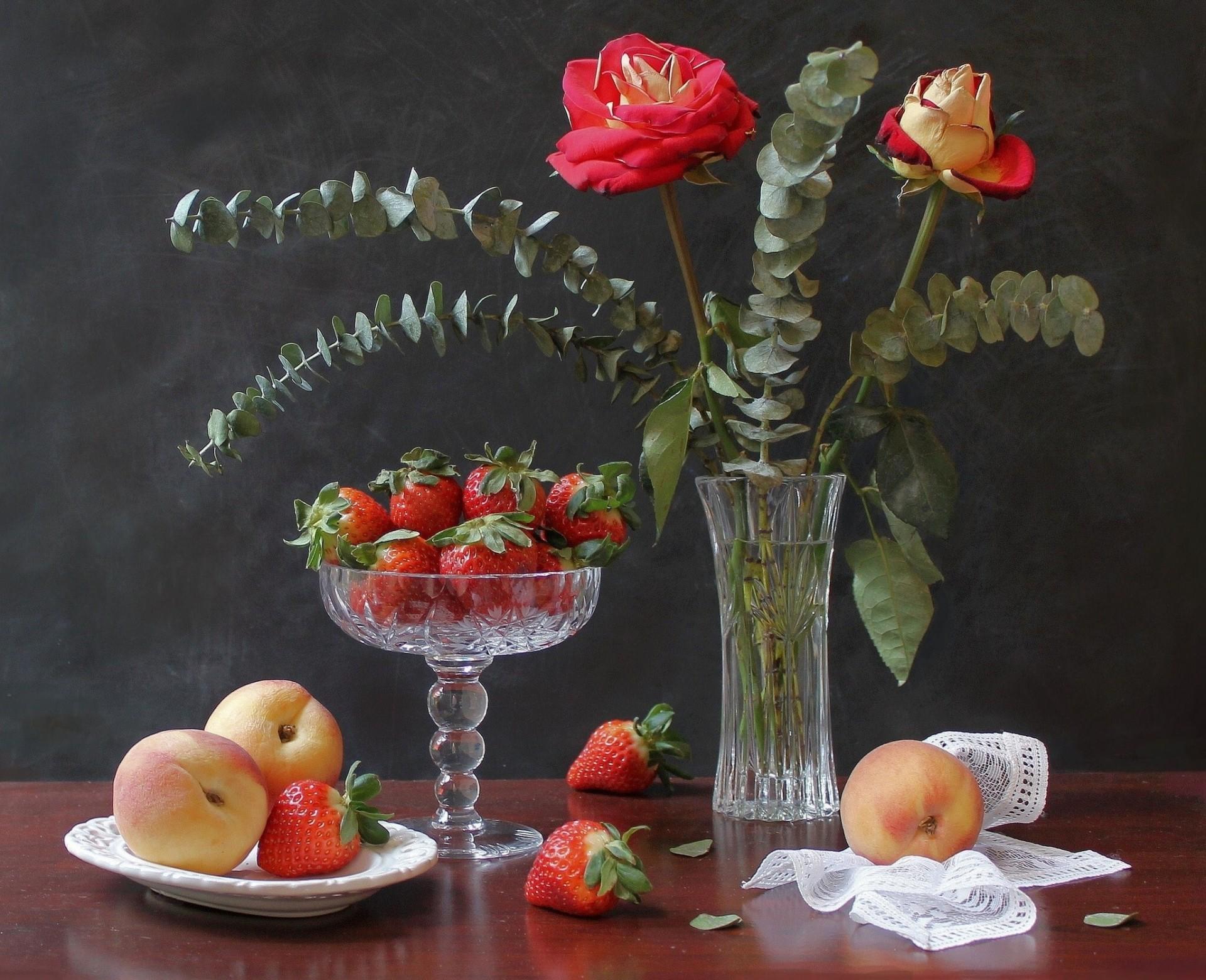 Красивые открытки с фруктами и цветами