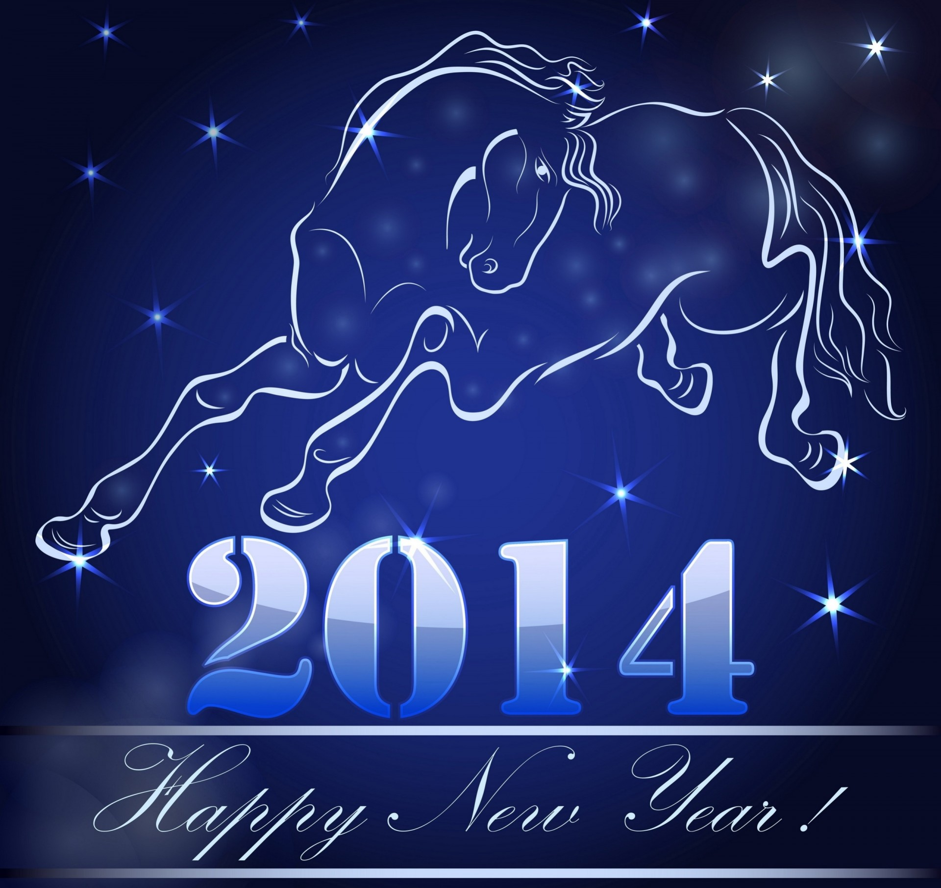 2014 год открытка