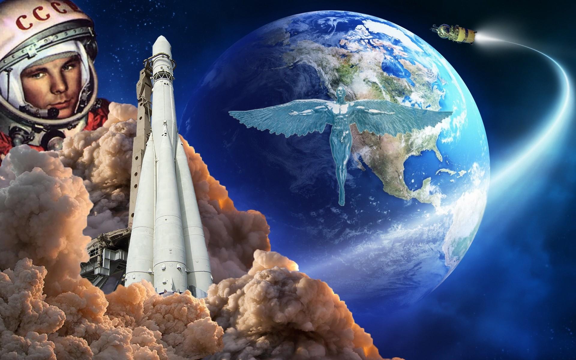 Поцелуями любовью, день космонавтики картинки красивые