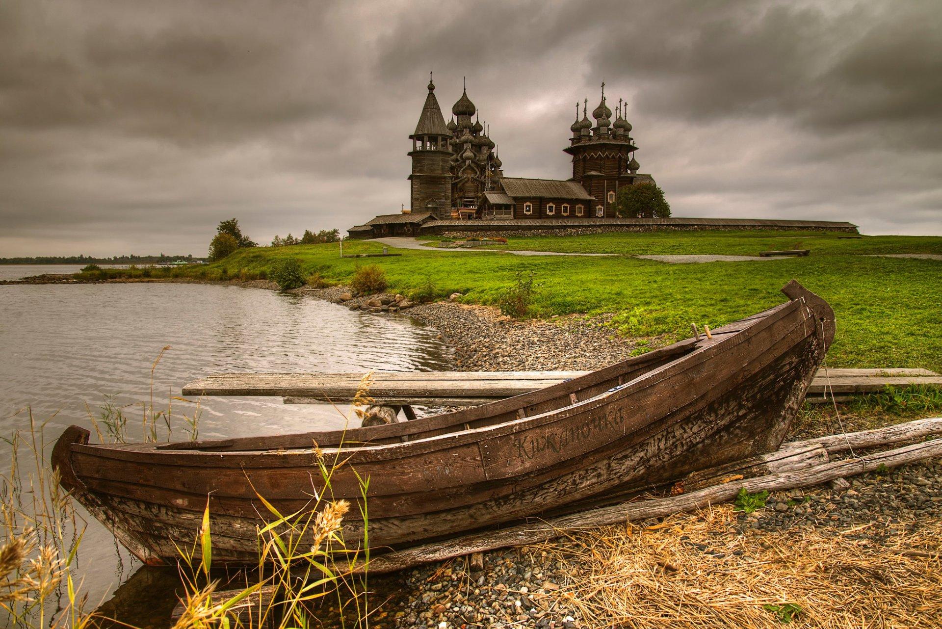 Красивые обои на российской фотографии материалов высокого