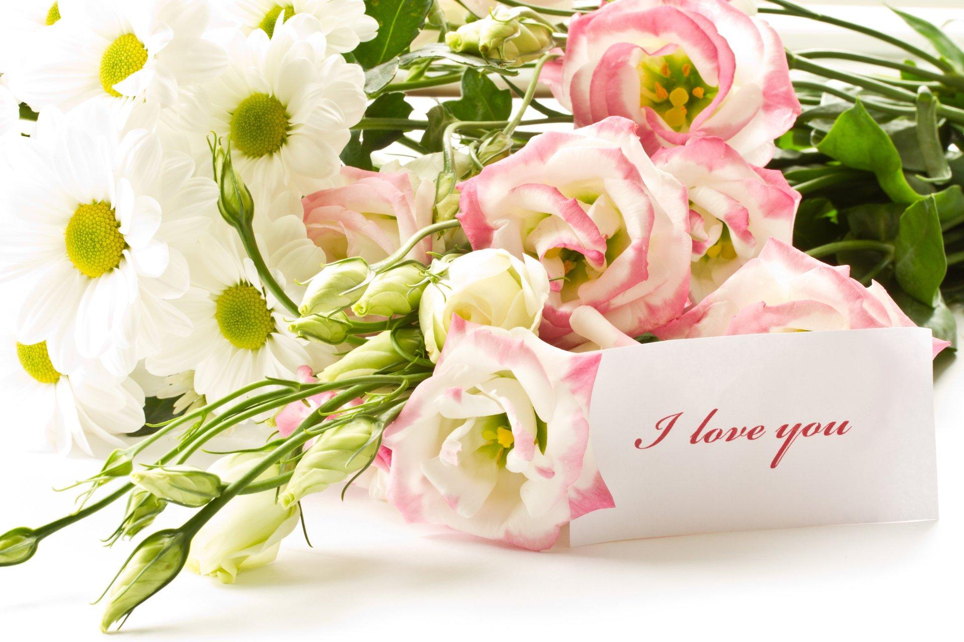 Поздравительная открытка в букет цветов, электронную открытку