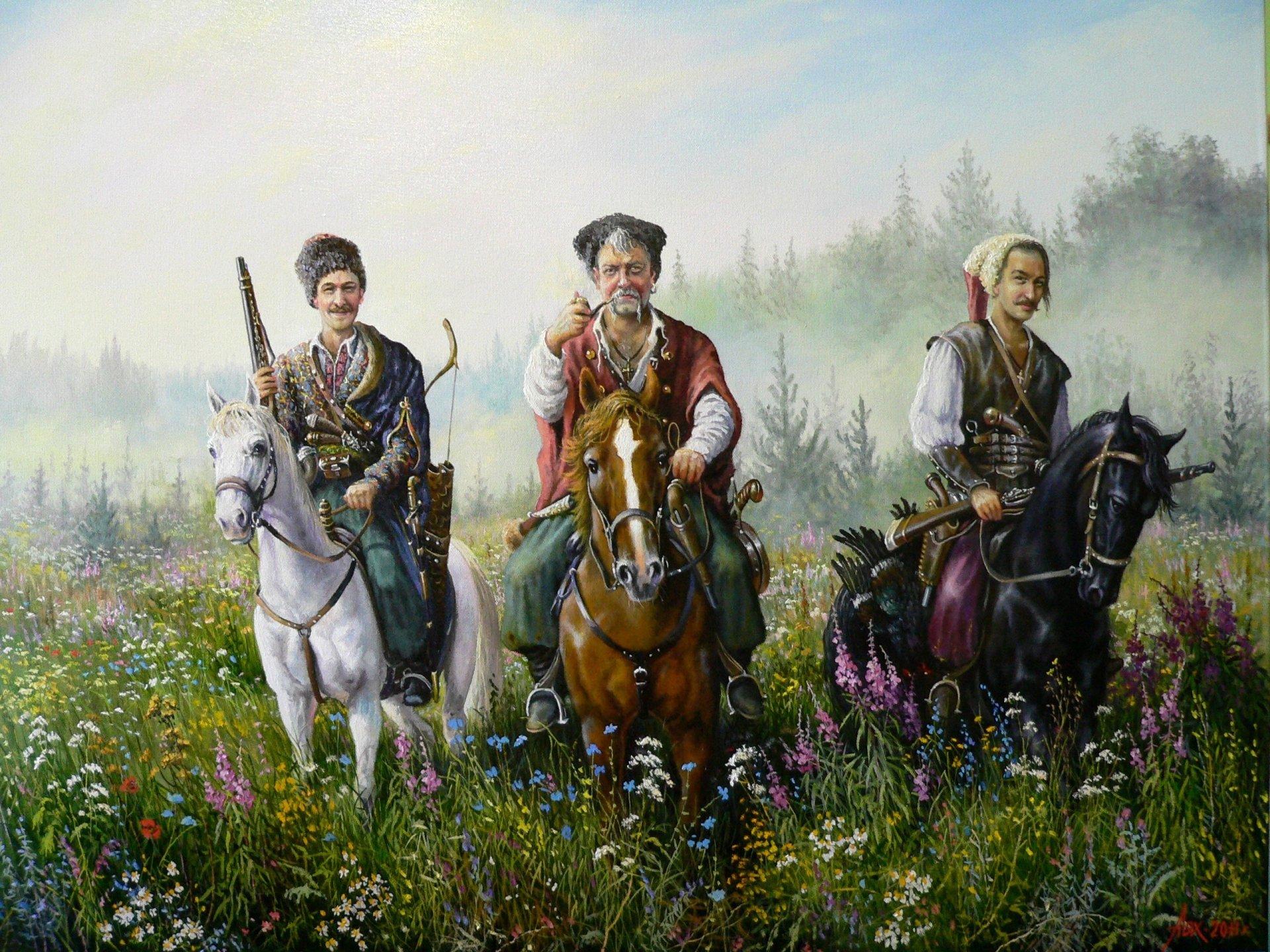 картинки к песне казаки встретились сложный
