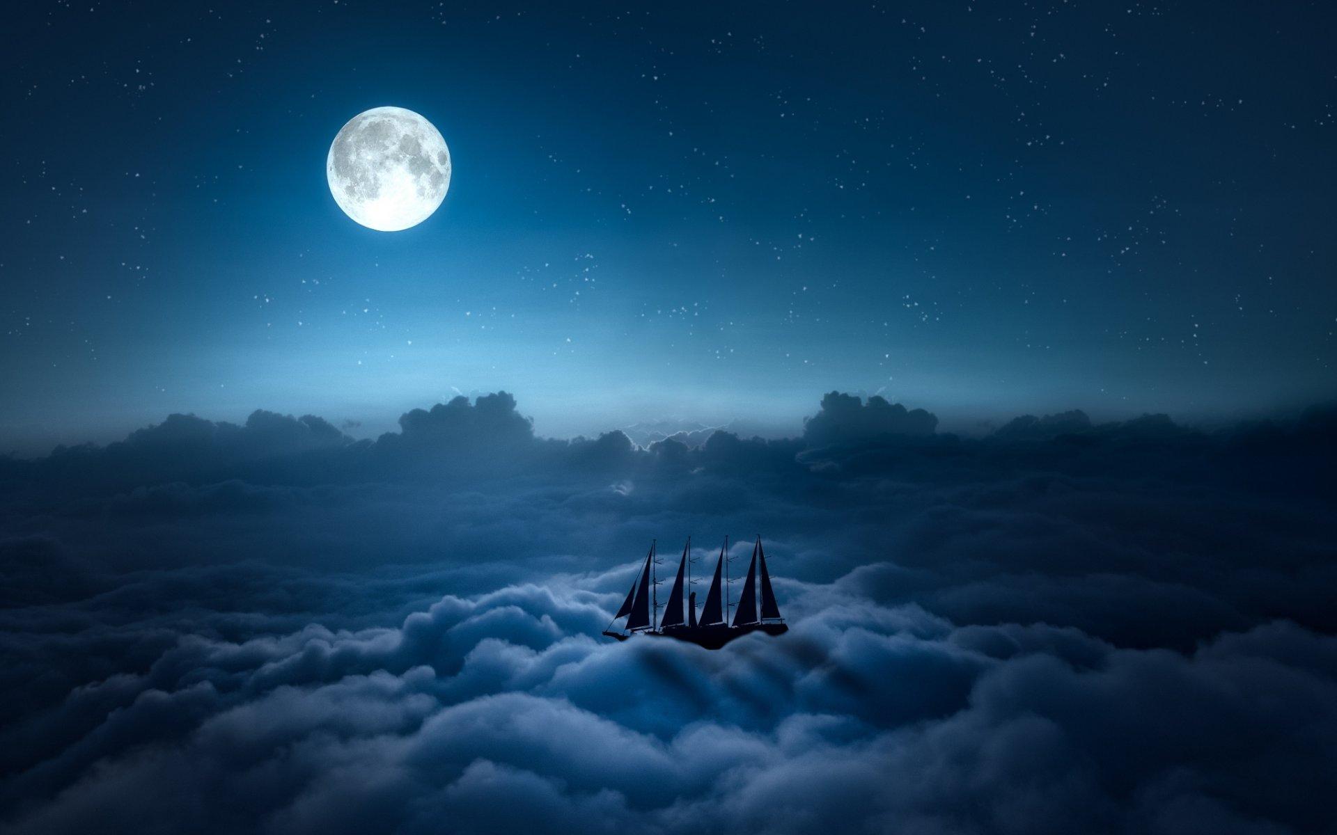 картинки полет лунное небо ночь минусы