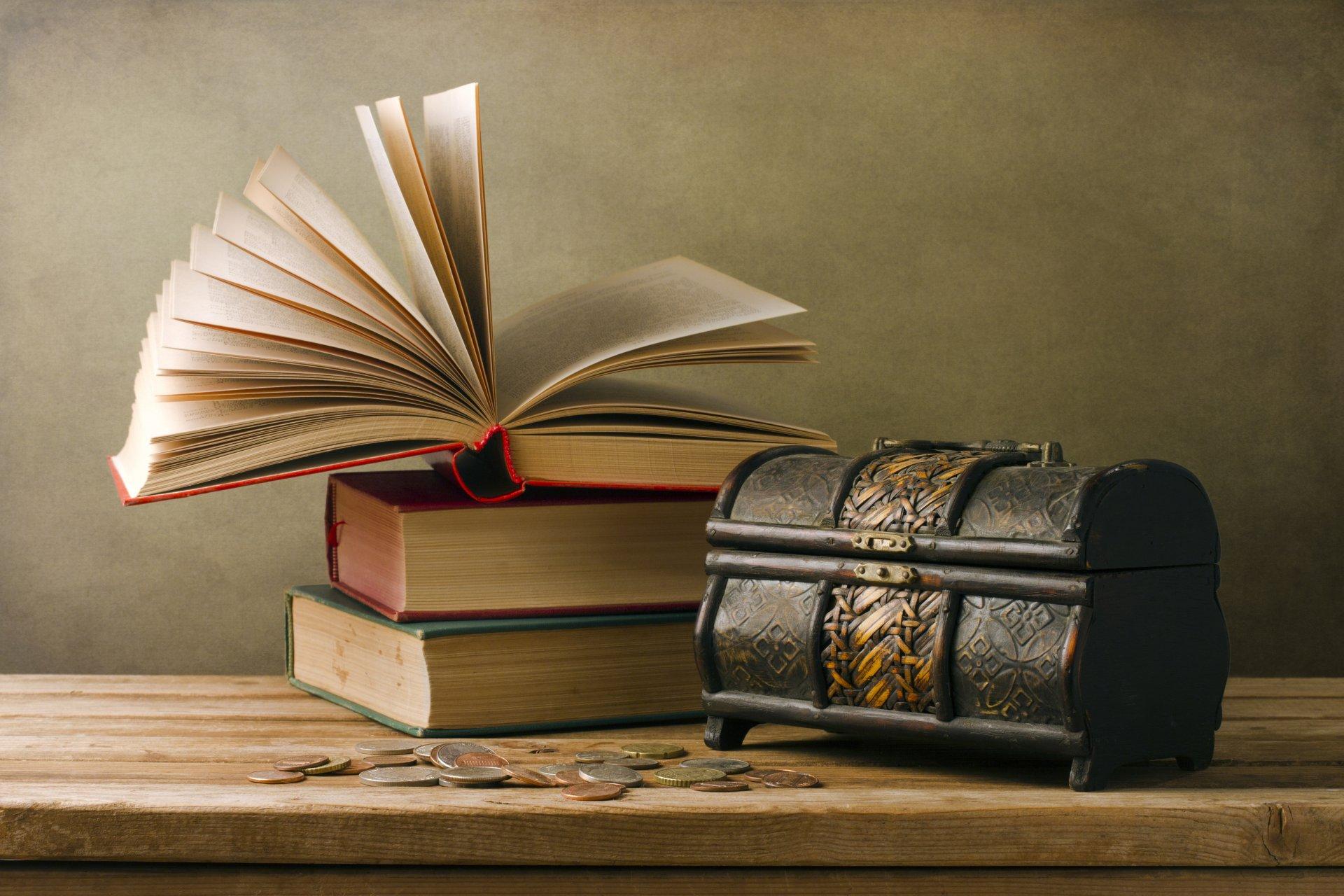 Читать дополнительную литературу картинки