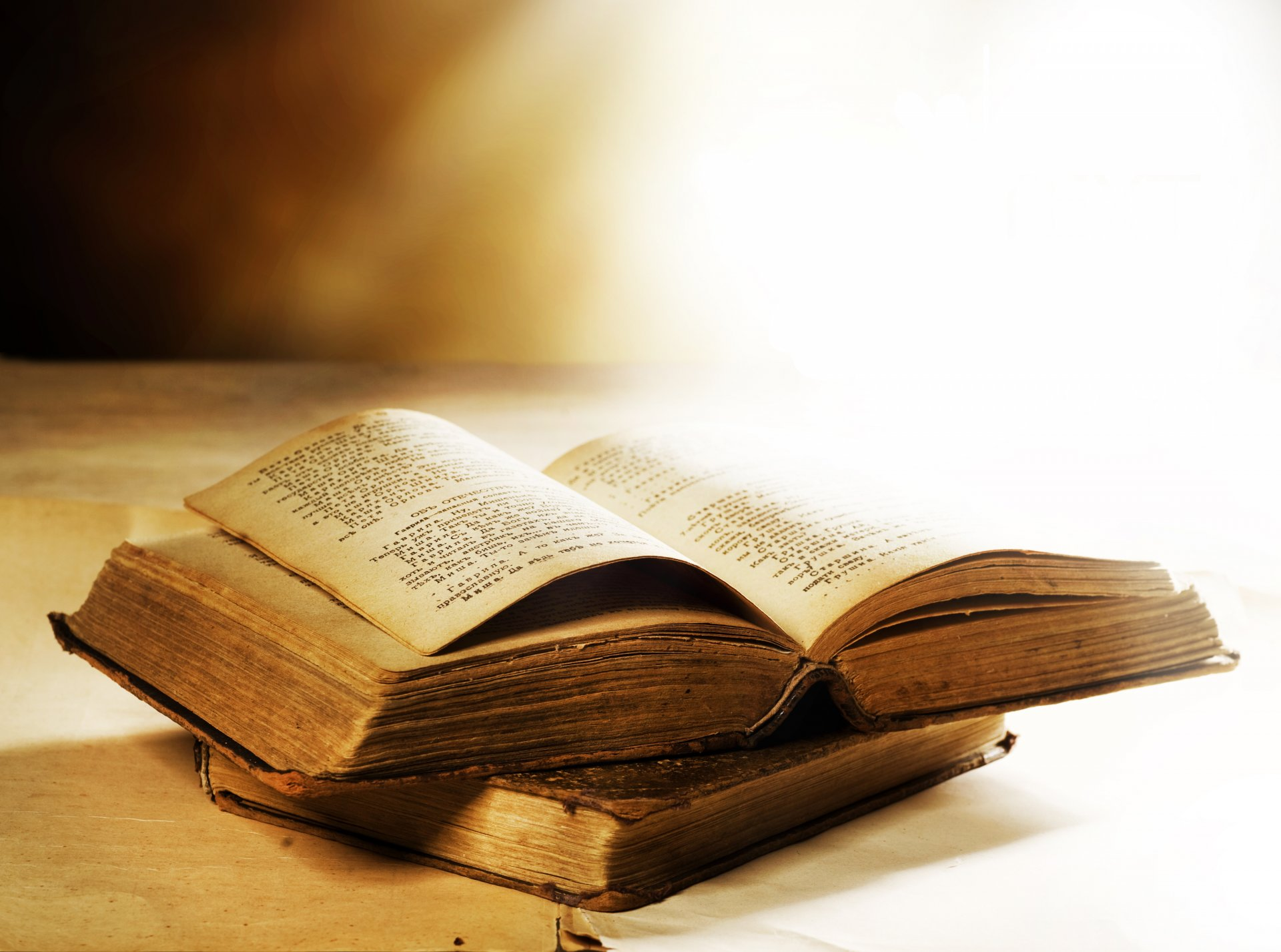 banning of books and knowledge There truly is nothing sacred when it comes to banning books at least, according to the list of banned or challenged books for 2015 that was released by the american library association.