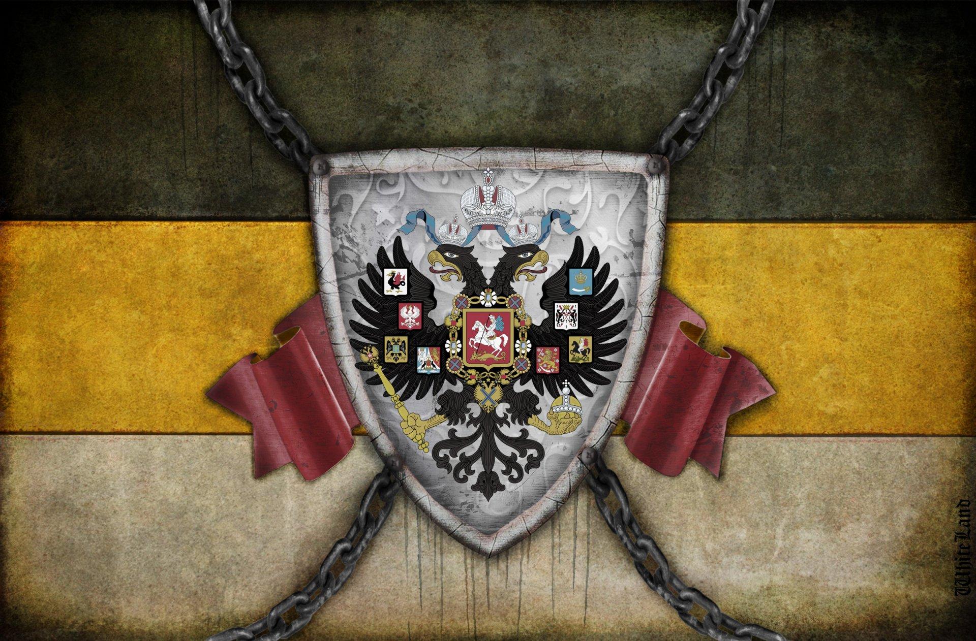 обои российская империя для рабочего стола № 823270 бесплатно