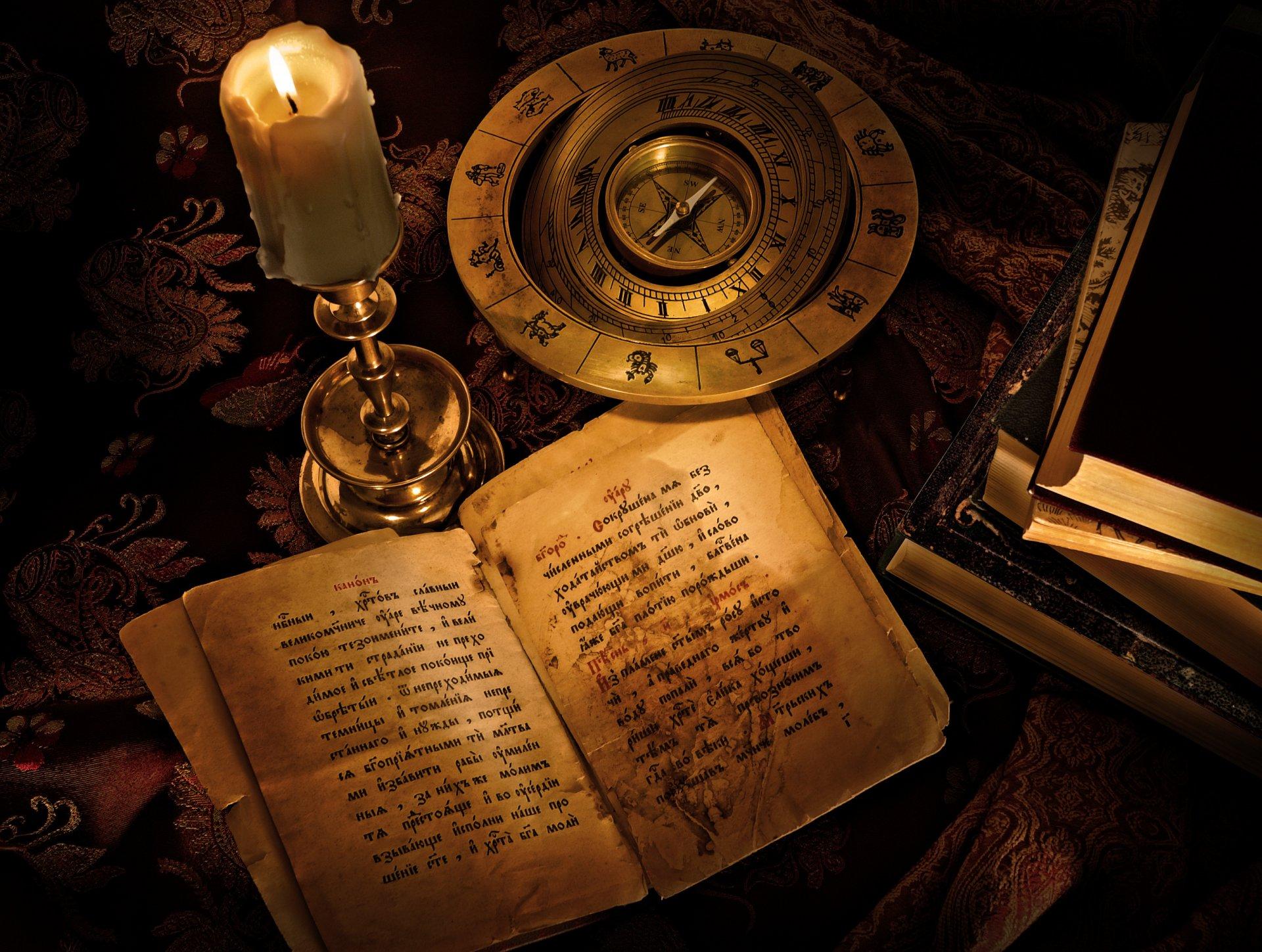 книги на фоне истории личной
