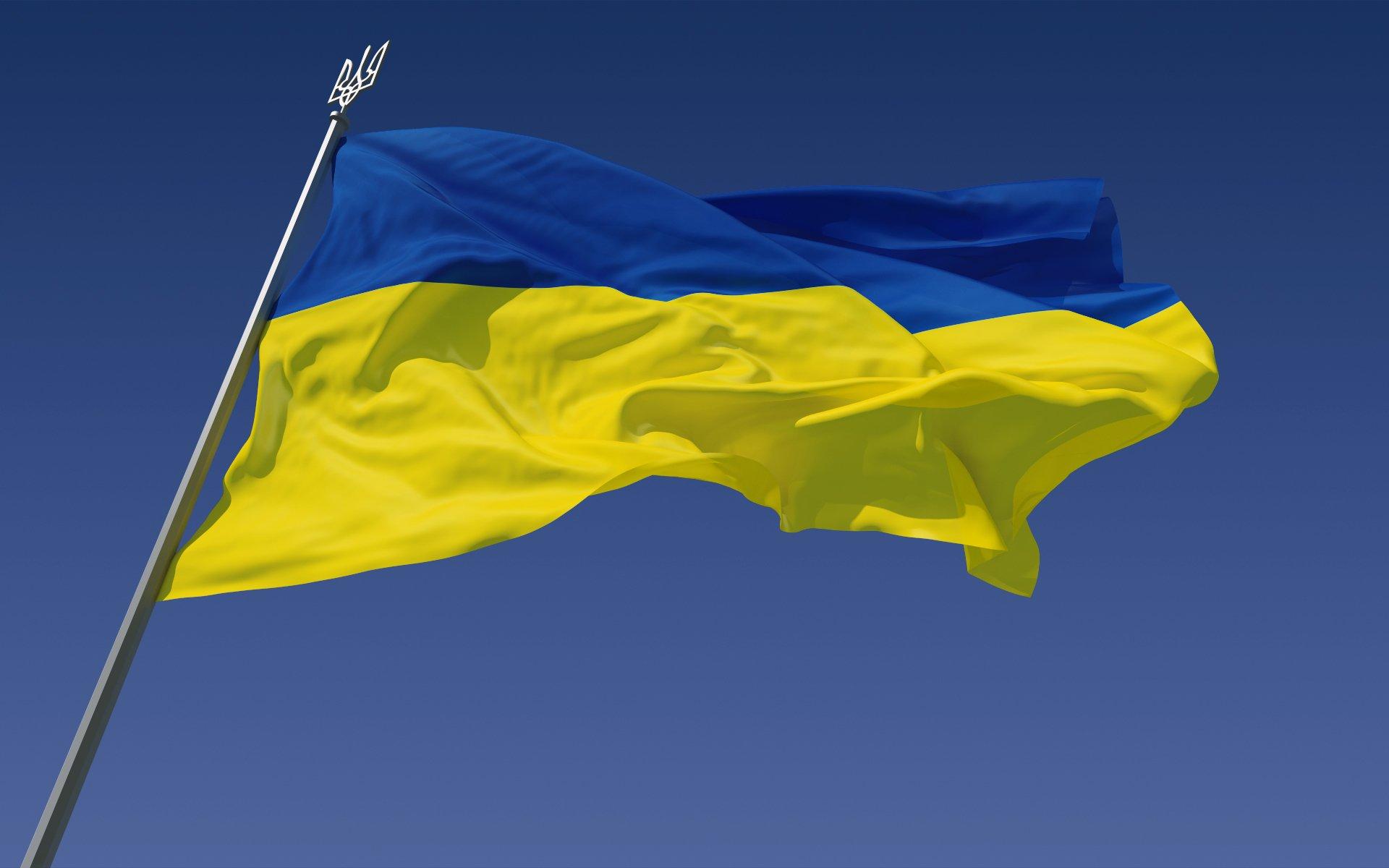 мужчинах картинка прапора украины яркий тому пример