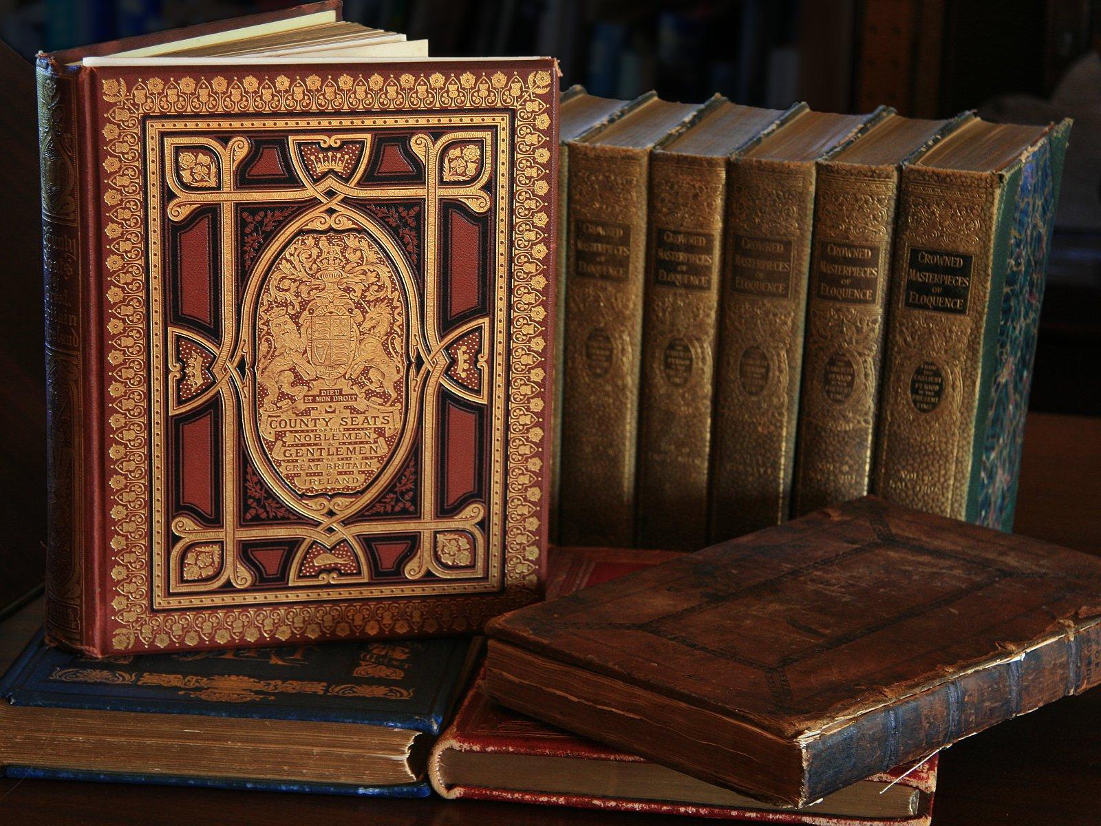 Старые книги картинки название