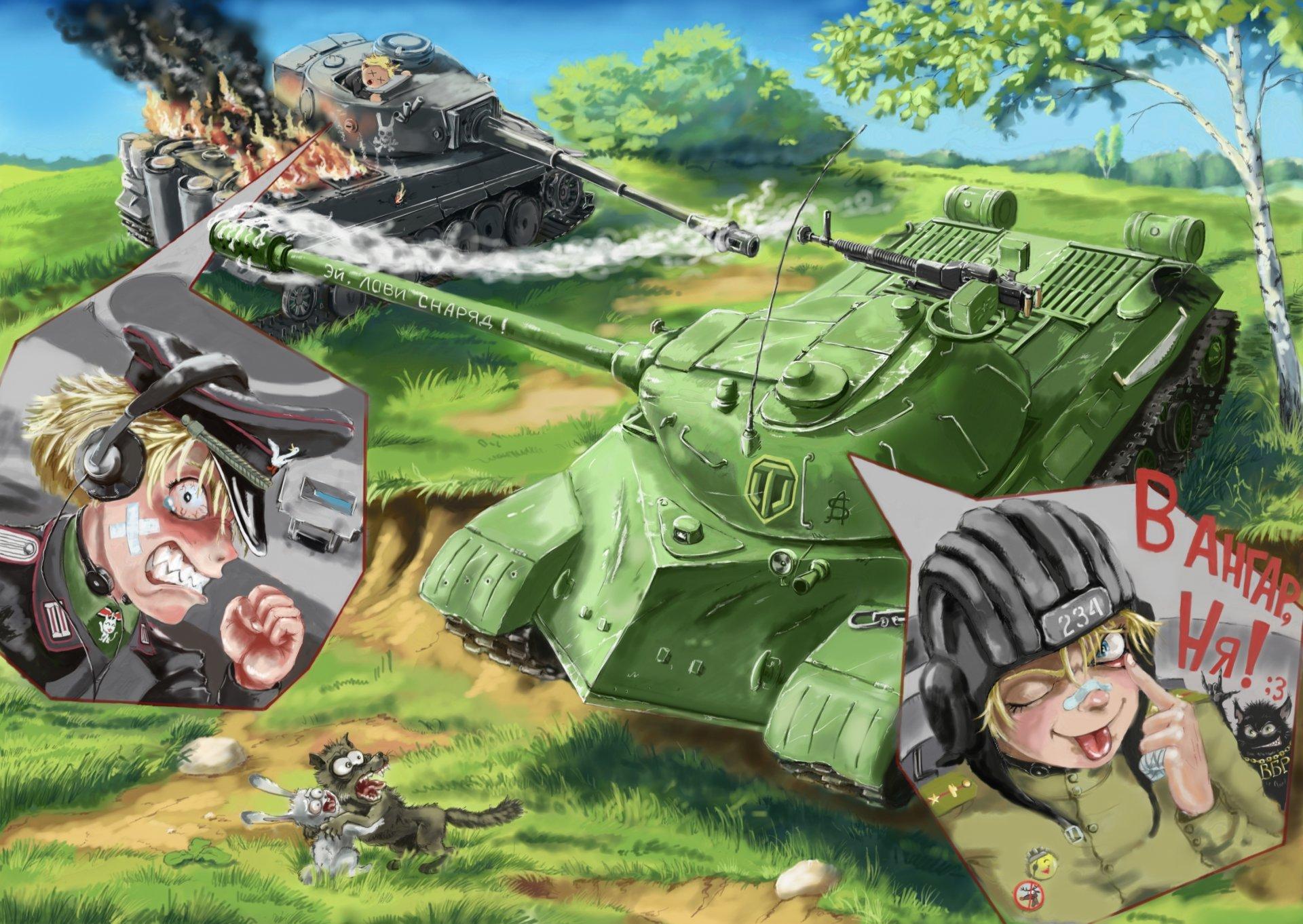 Суть войны картинка