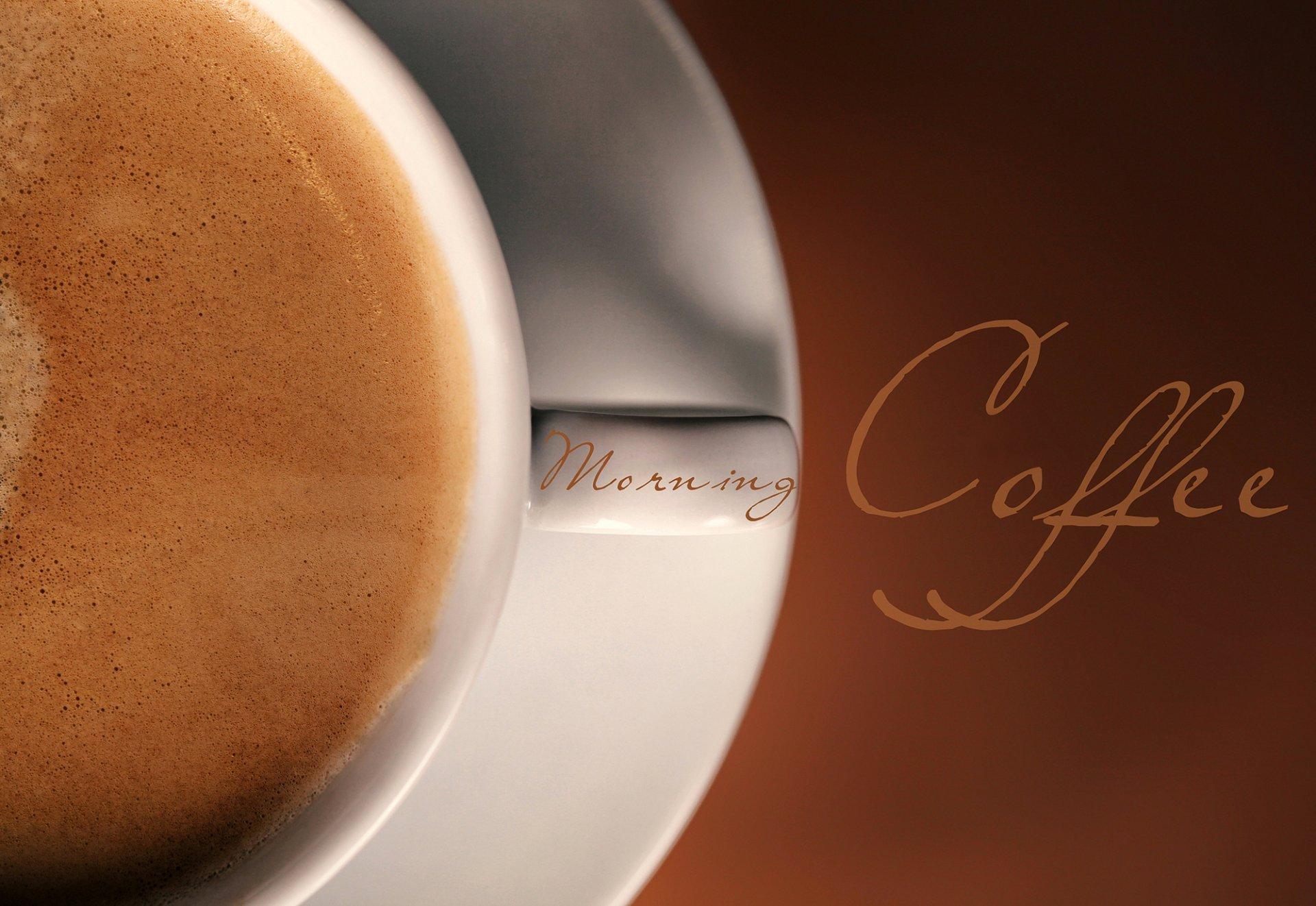 картинки и обои утро кофе чтобы