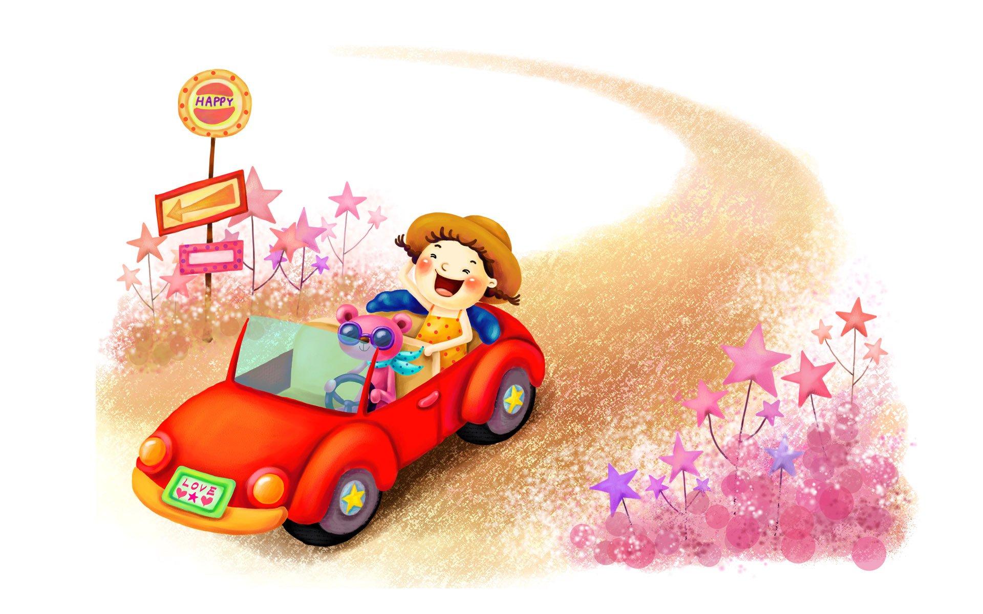 Приглашения свадьбу, открытка мальчик на машине