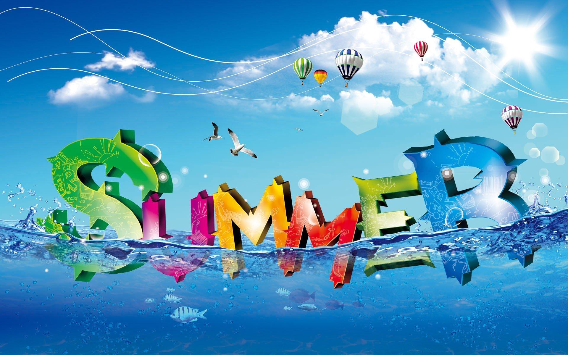 Летние картинки с надписью лето, независимости открытки