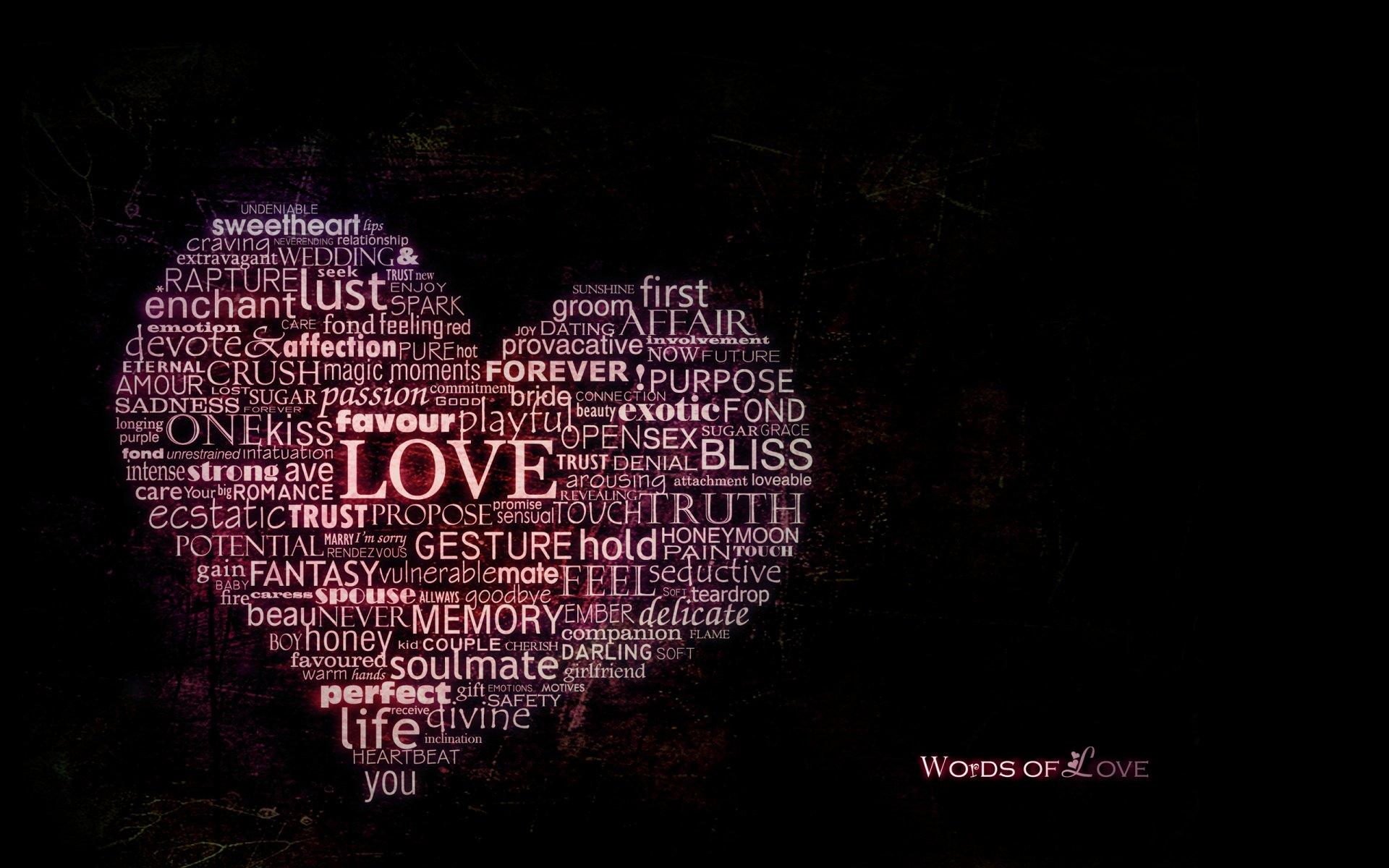 Картинка текст любовь