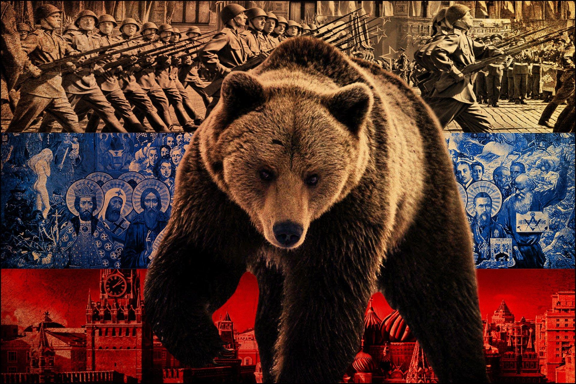 картинки российский флаг с медведем на телефон радостью