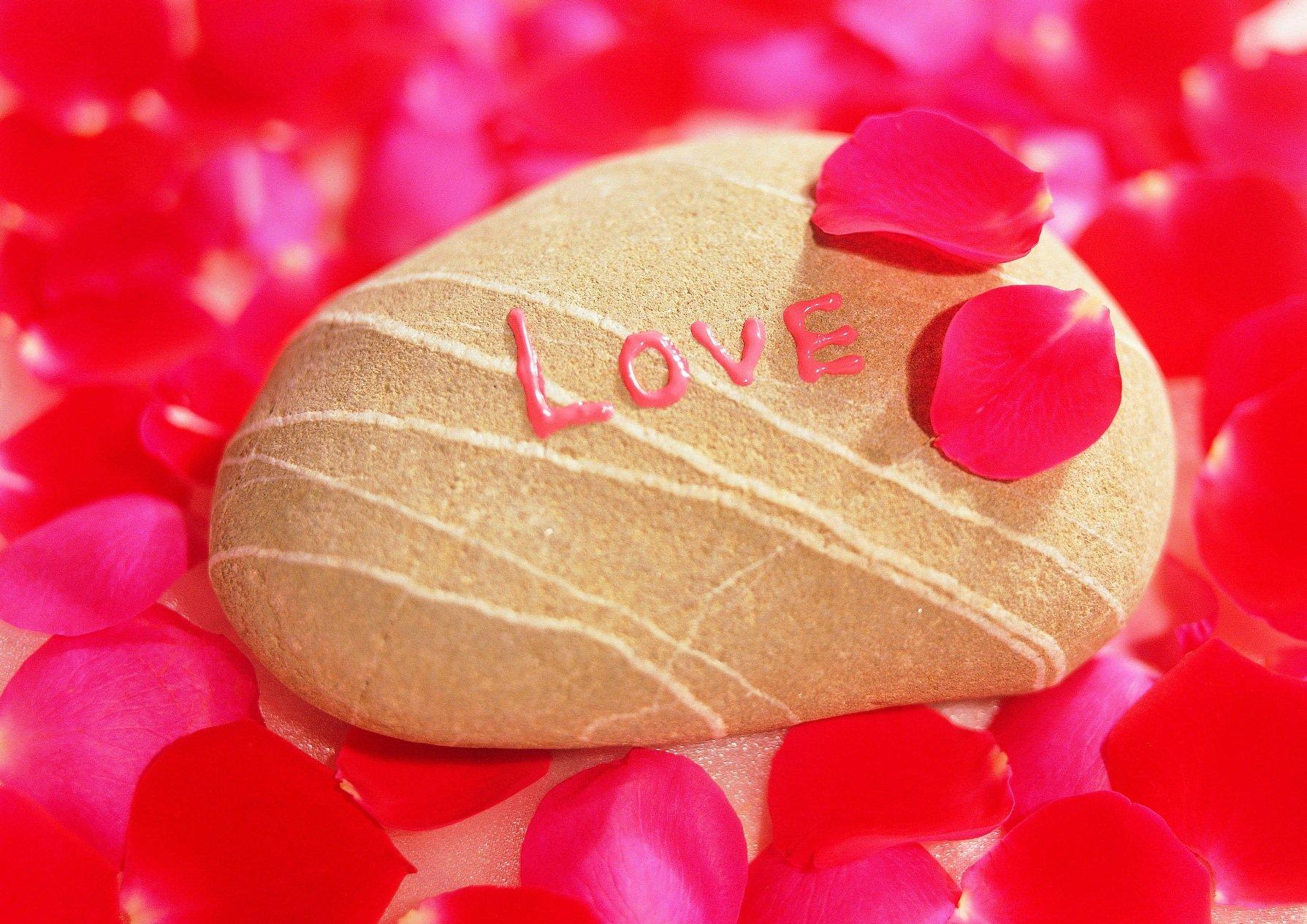 любовь камни надпись  № 3452545  скачать