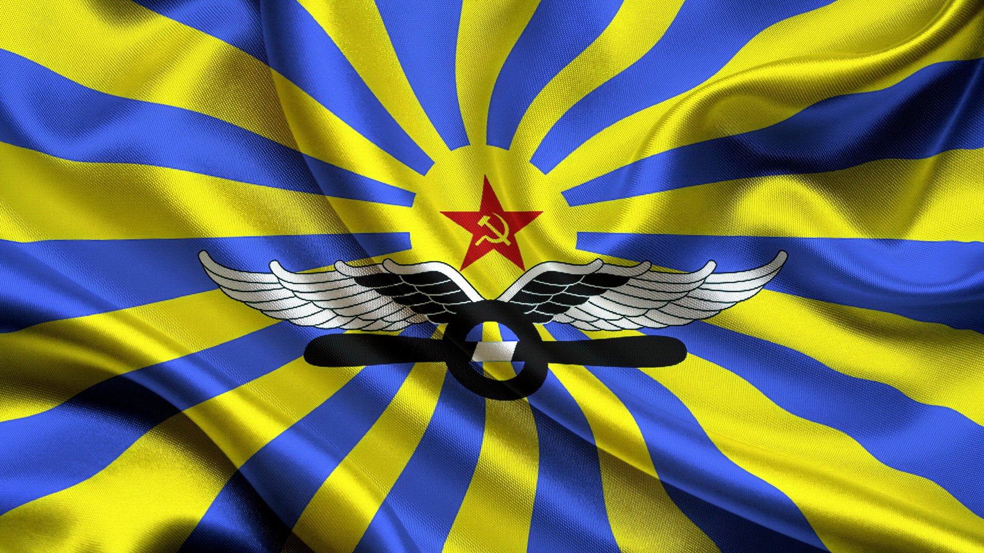 флаг ввс картинки на обои всему миру растет