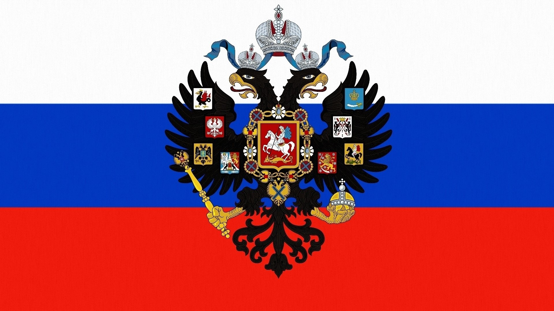 ЧЕРНЫЕ ОБОИ ГЕРБ РОССИИ УХОДЯЩИЕ ВДАЛЬ СКАЧАТЬ БЕСПЛАТНО