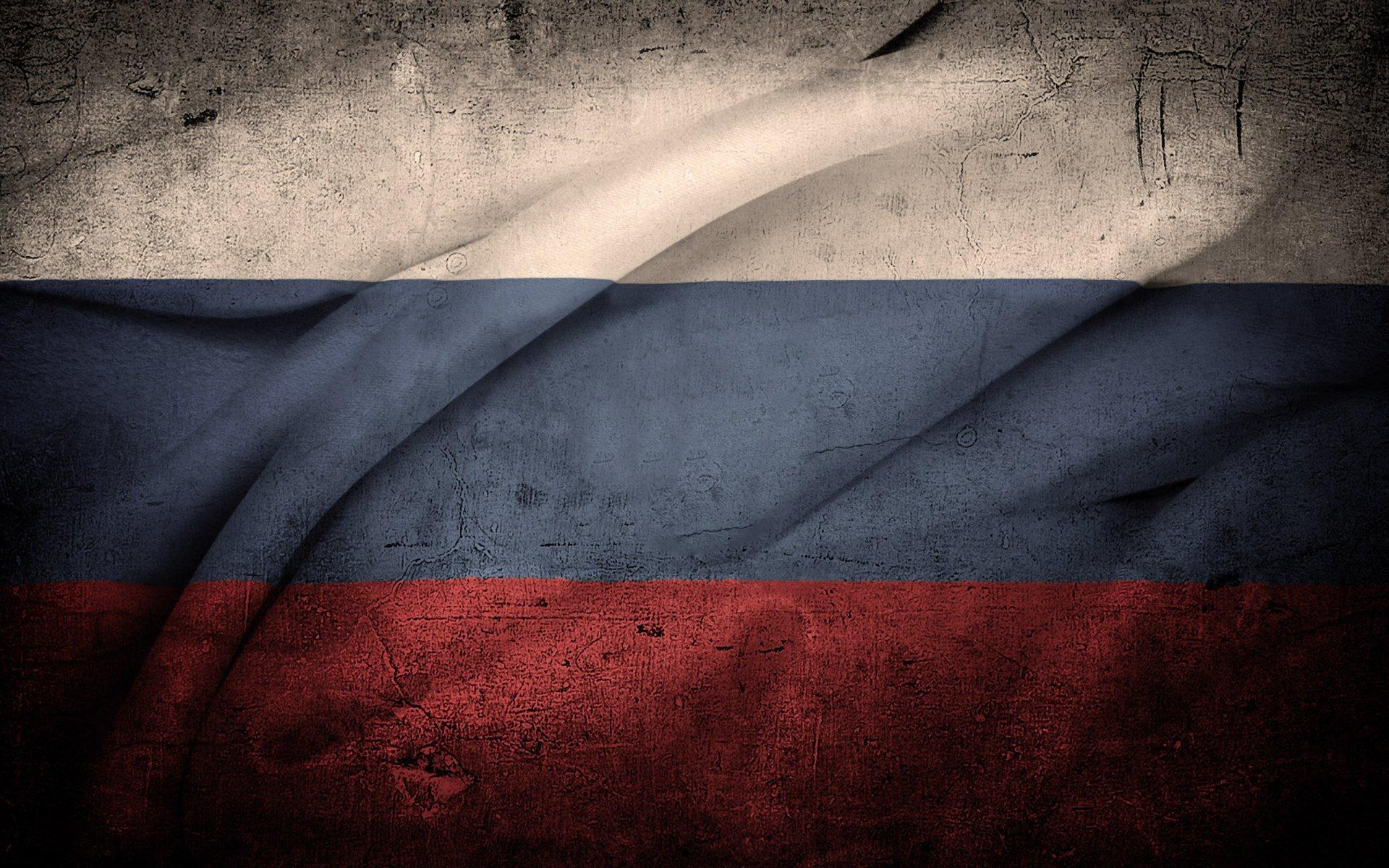 обои на телефон флаги россии кого-то она покладистая