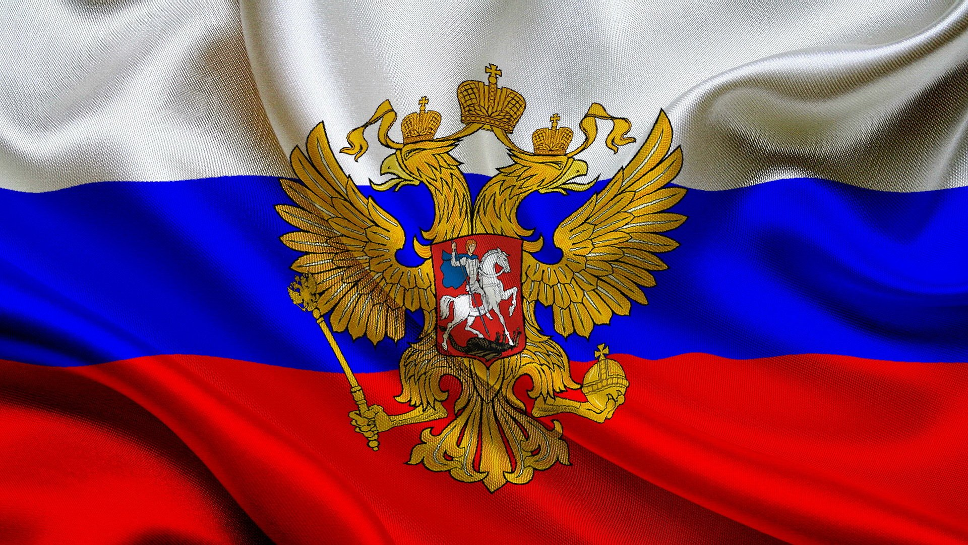 Флаг россии фото с гербом