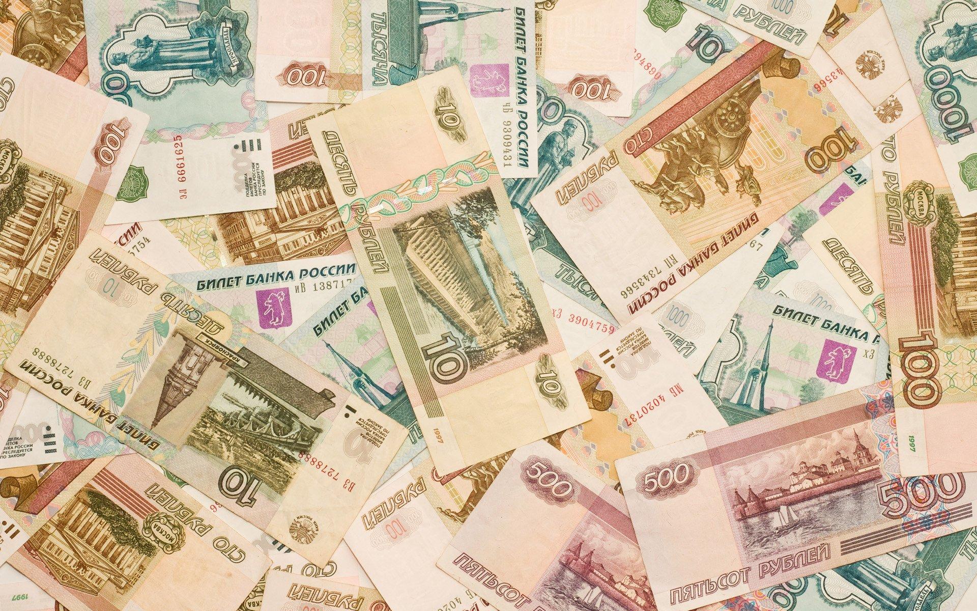 фотообои российские деньги на рабочий стол мама там