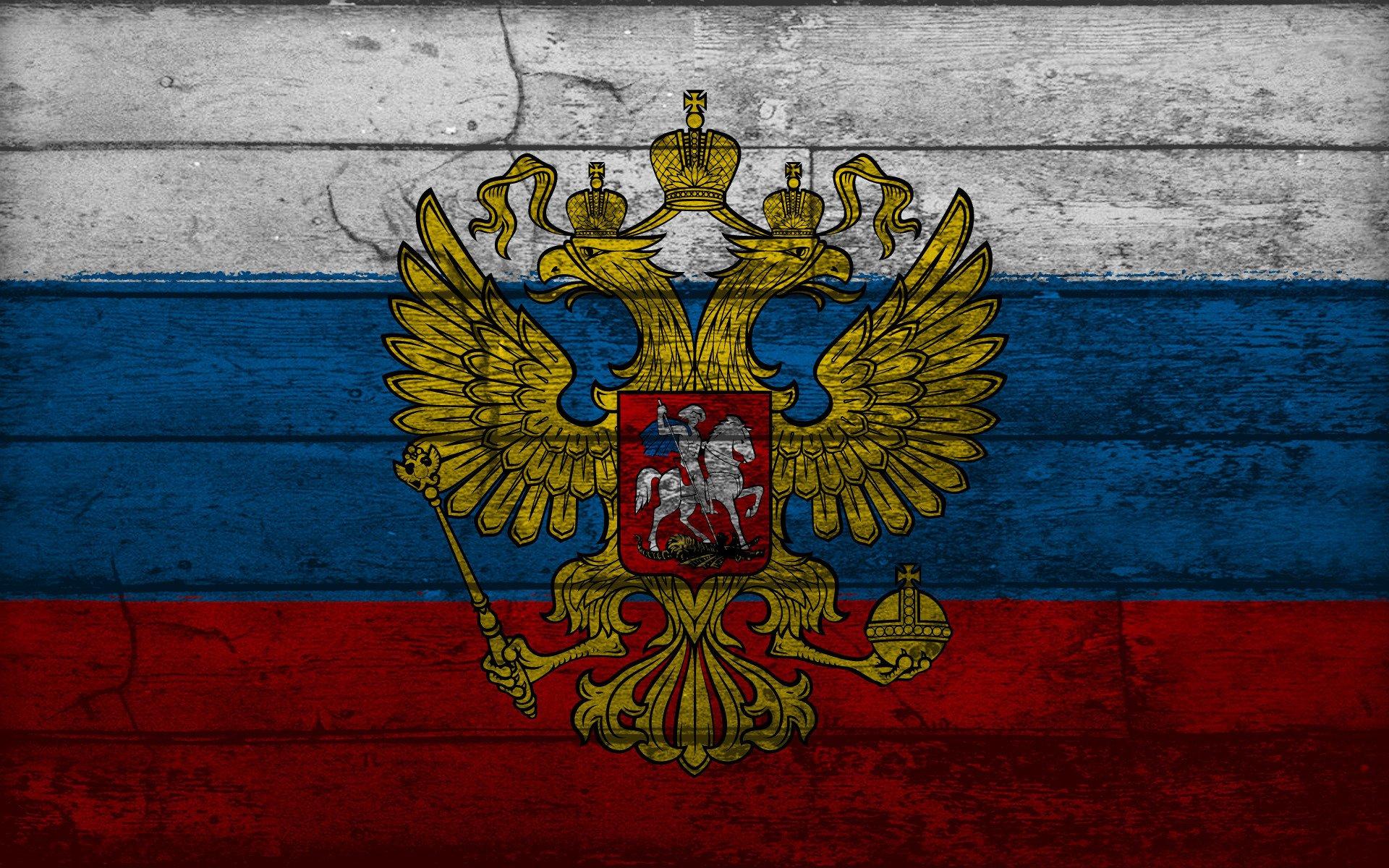 Картинки герб россии на фоне флага
