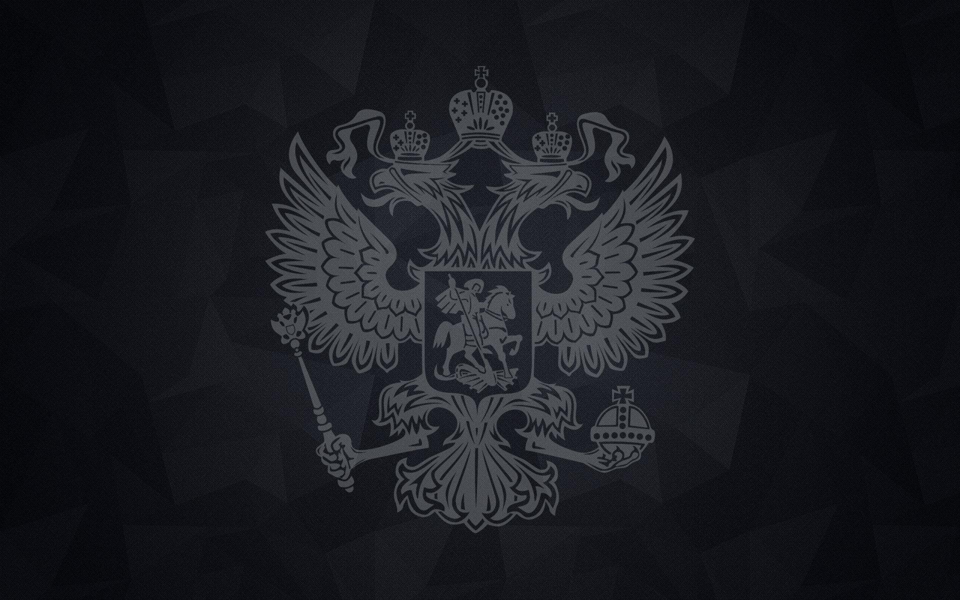 подобрали для герб россии картинку загрузить обои сможете заказать печать