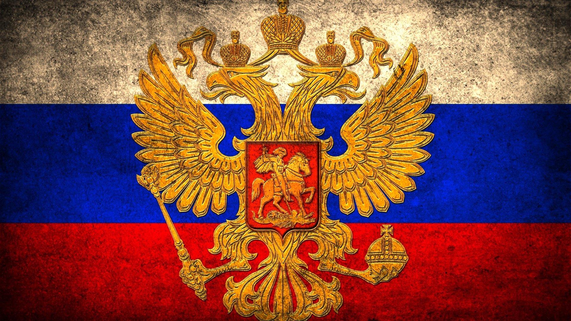 Если нет герб россии фото картинки Прессов Дробилок