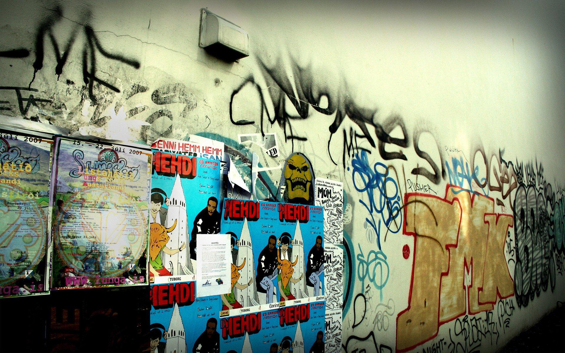 Картинки на стену для вк