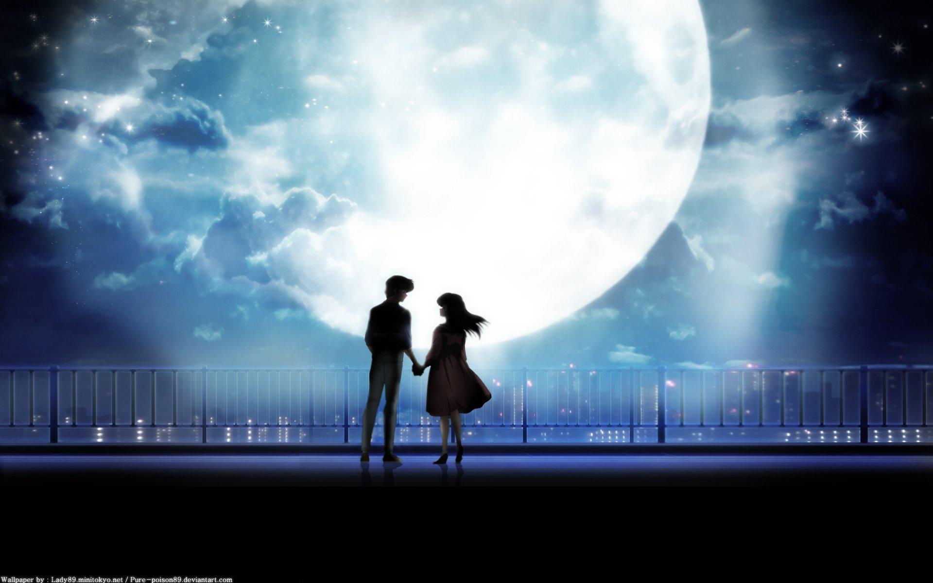 Парень и девушка ночью