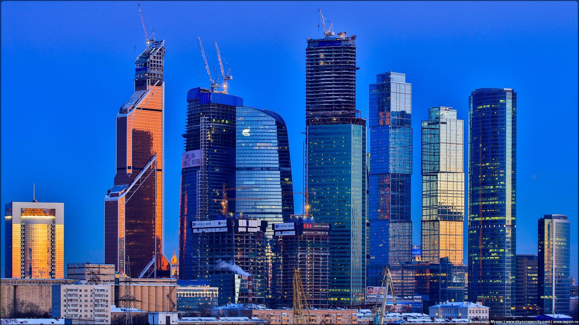 Москва сити ночь архитектура россия Башня на Набережной Город Столиц  № 3716331 загрузить
