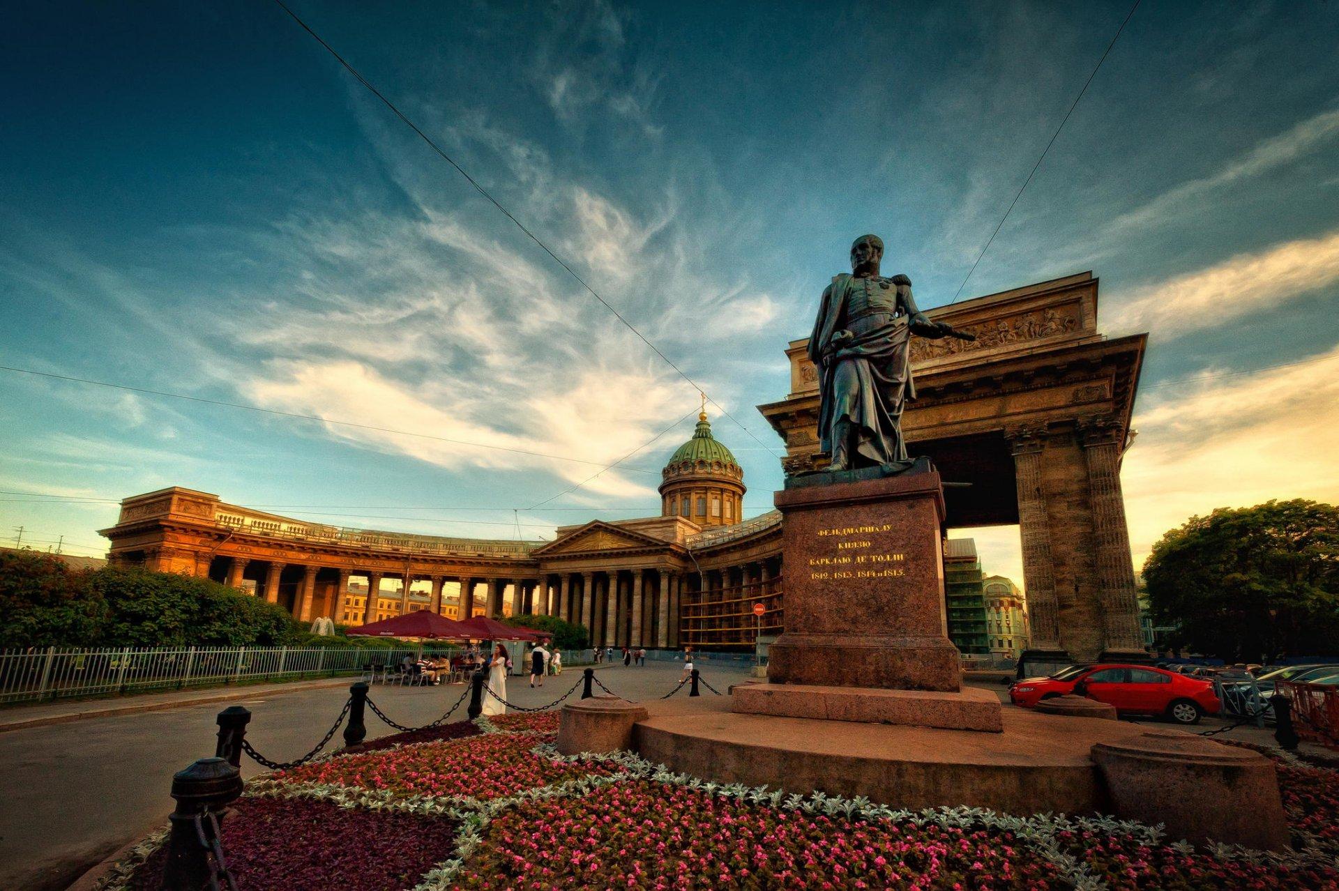 Картинки города россии с названиями, февраля