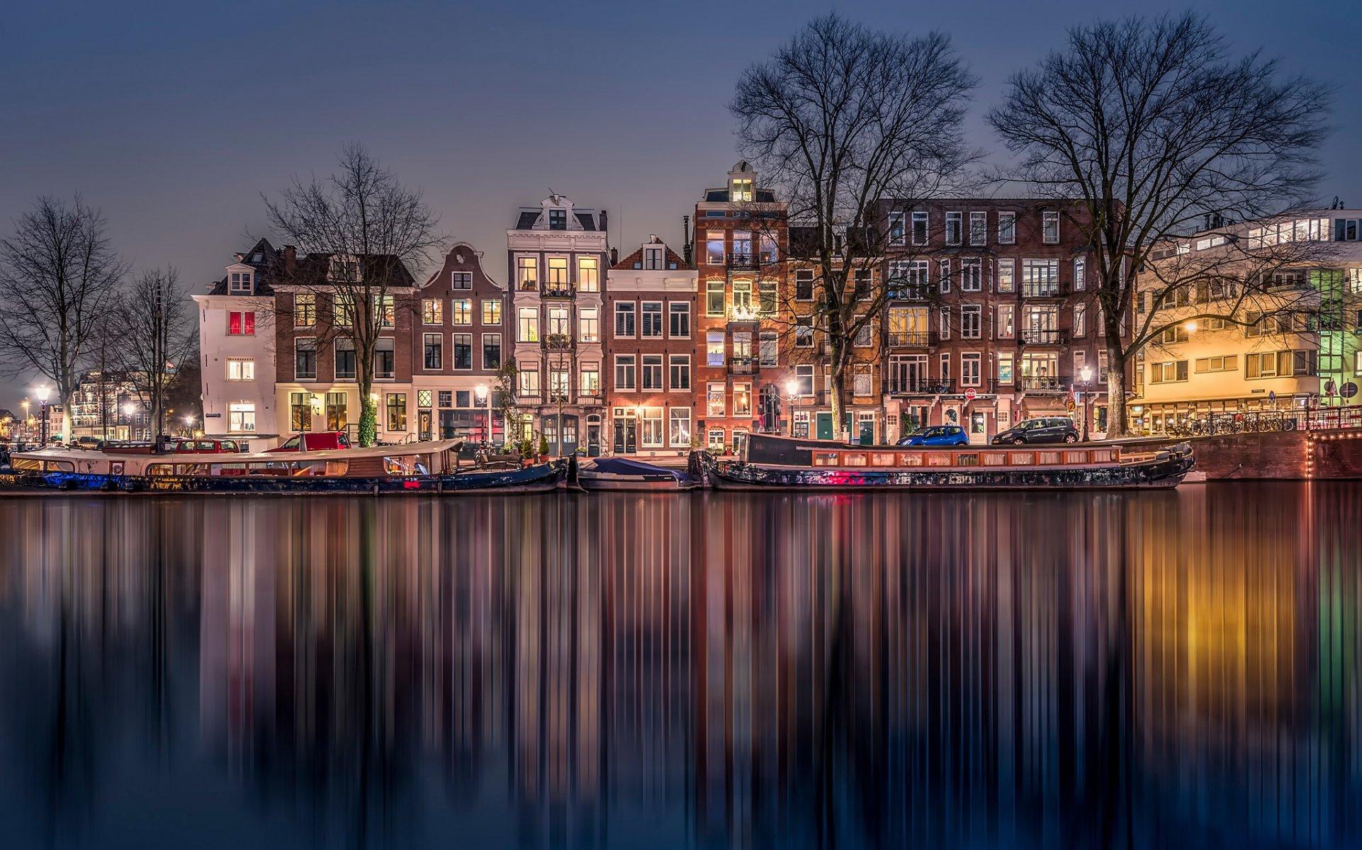 Фотоотчет из амстердам волгоград засекла сына