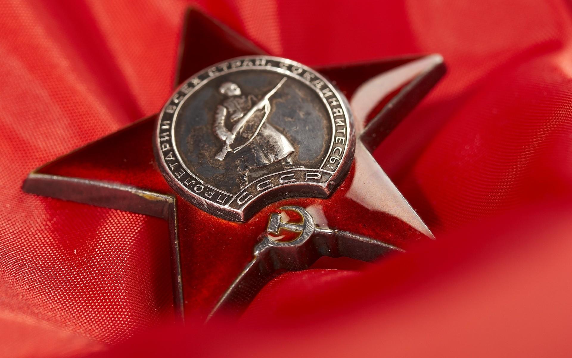 Обои красная, ссср, медали, Звезда, ордета, трудовая слава. Разное foto 7