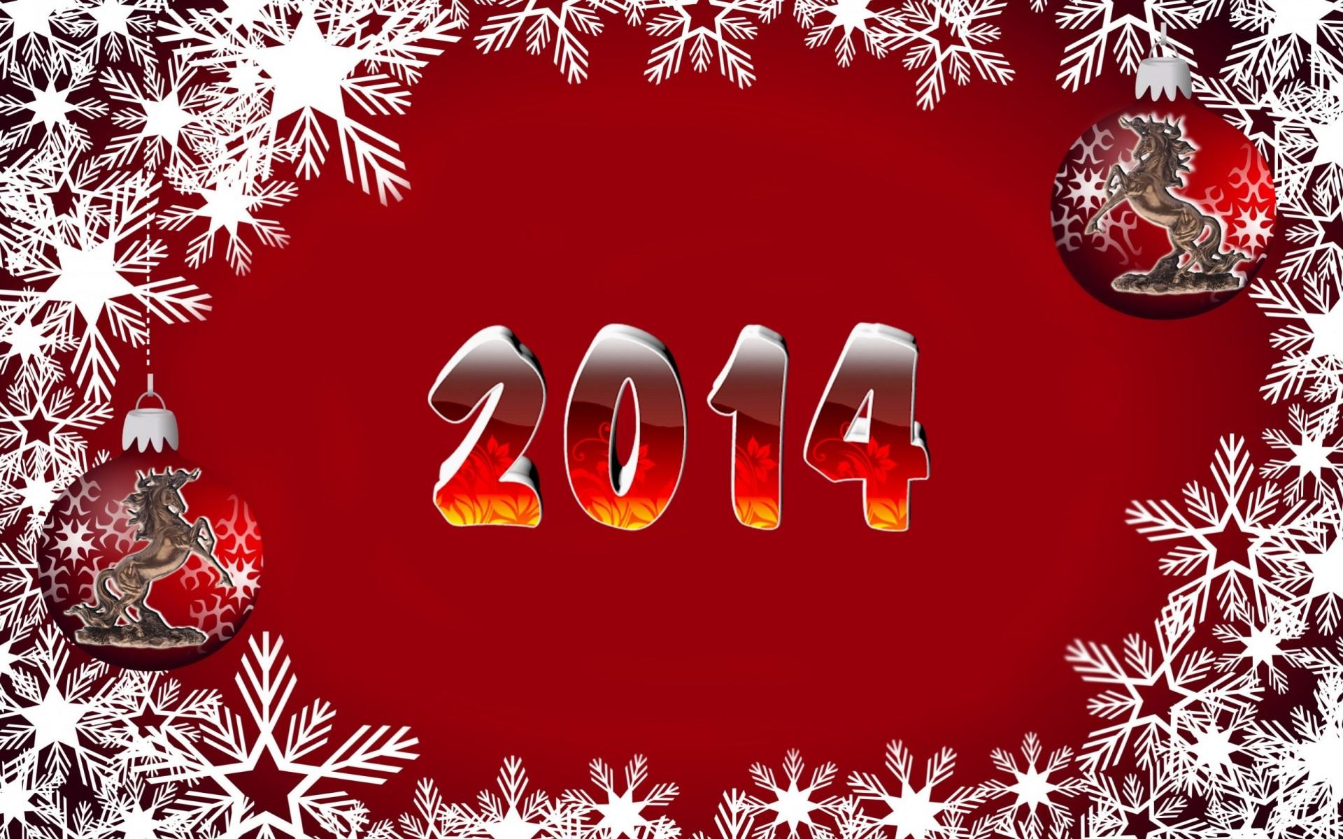 Рамка марта, открытки с новым годом на 2011 года