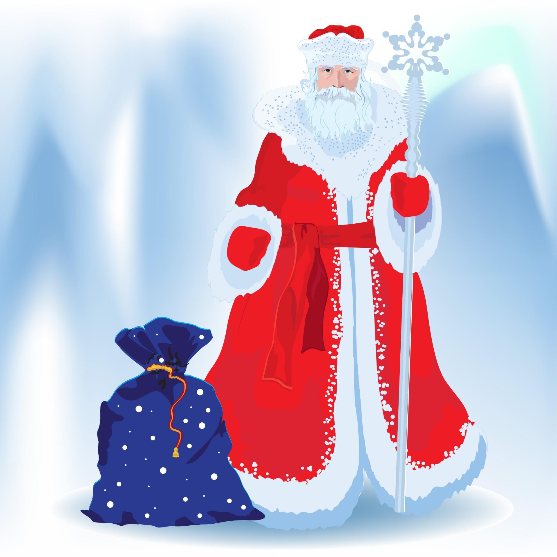 Дед Мороз с мешком без смс