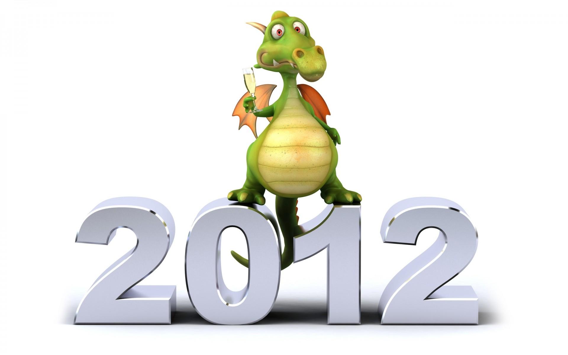 Красивые картинки 2012 год