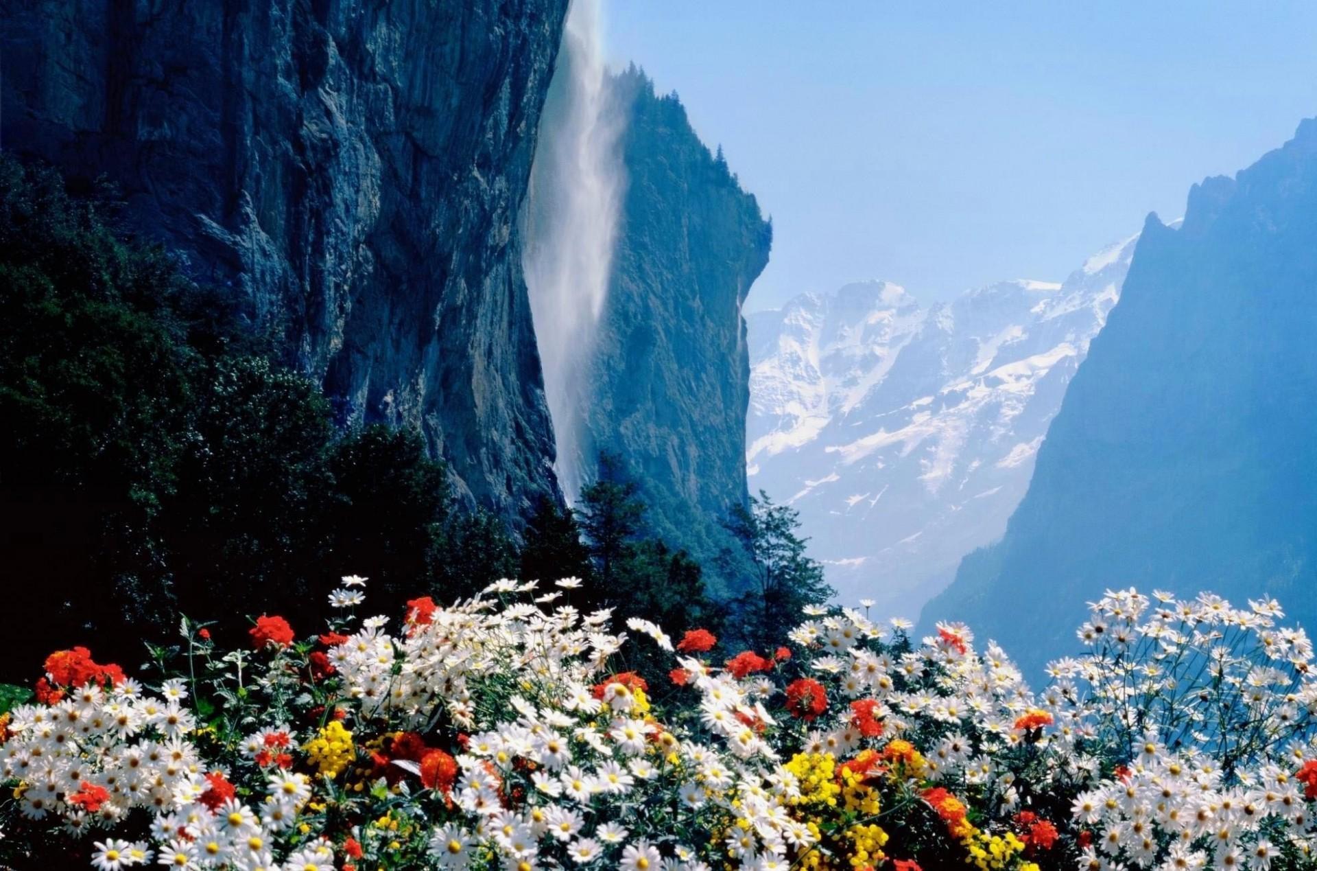 Картинка с надписью горный