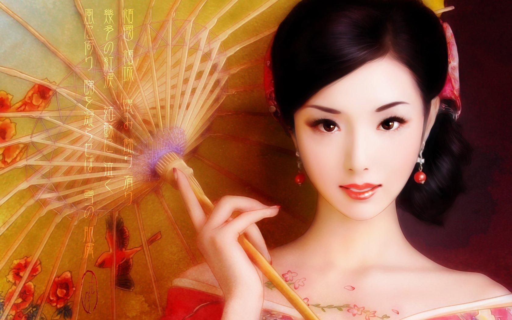 Как сделать макияж от китаянок