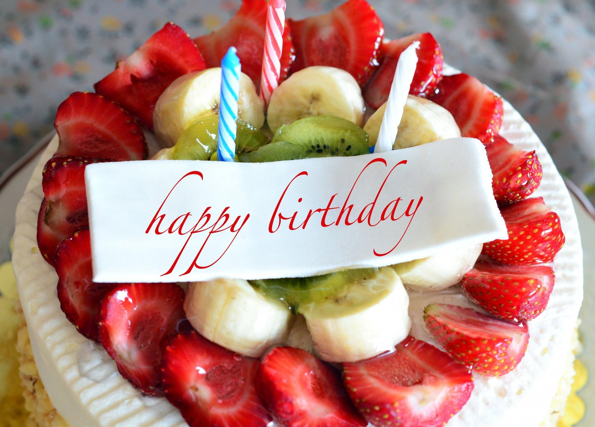 Открытка с днем рождения и торт, днем рождения