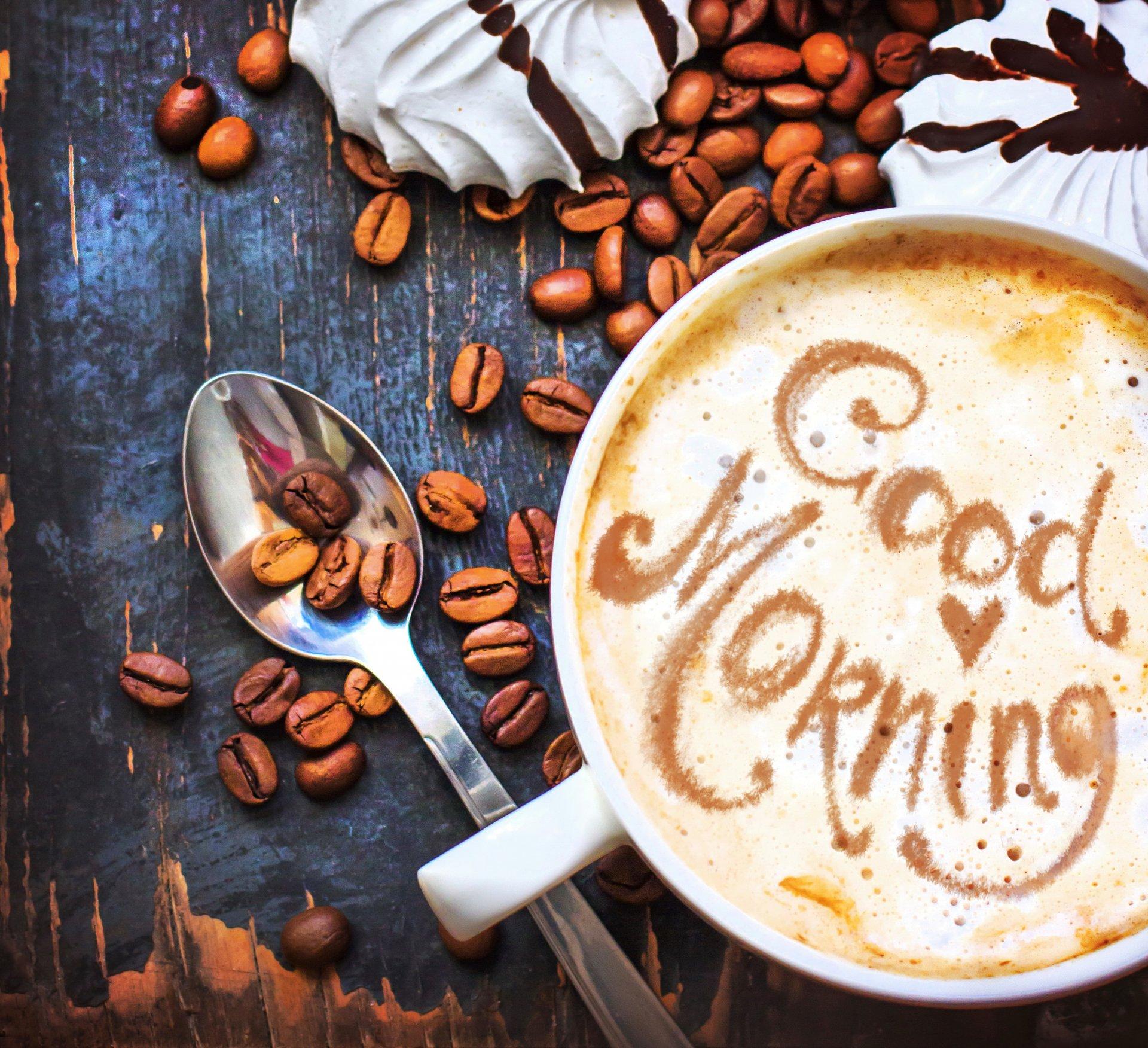 справедливо решили, картинки с кофейной тематикой доброе утро побольше узнаем важном