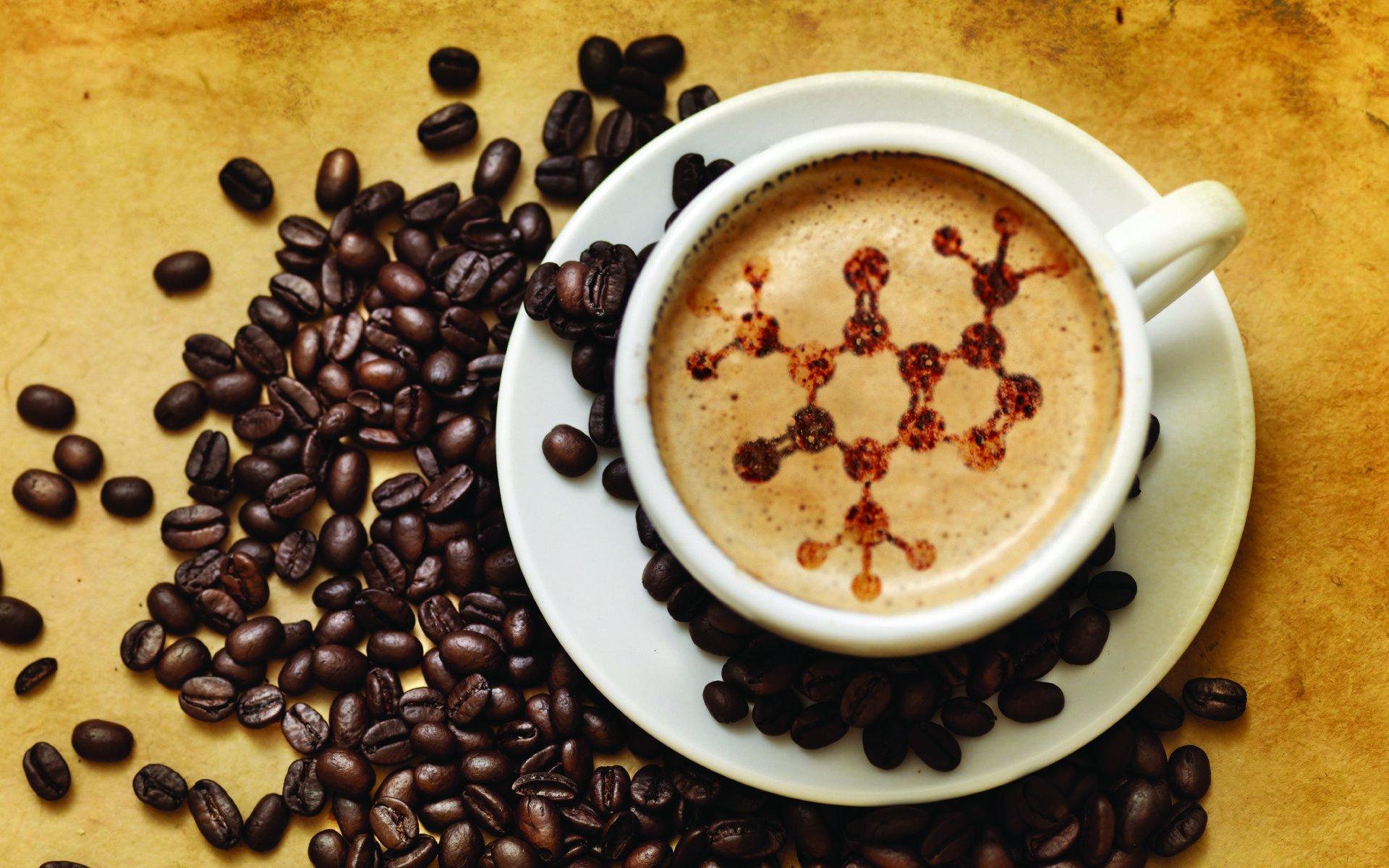 Кофе зерна чашка  № 2172411 загрузить